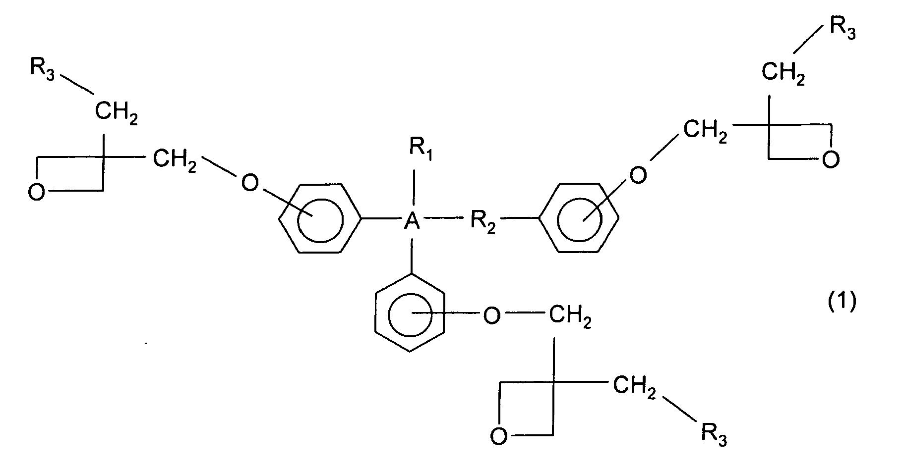 电路 电路图 电子 设计图 原理图 1819_945