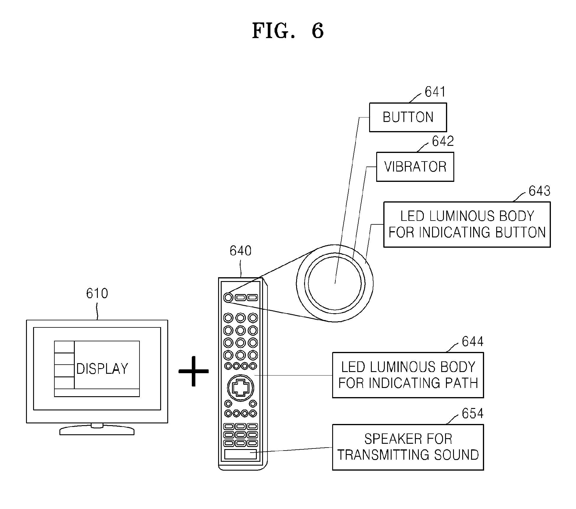 专利ep1981011a2 - method
