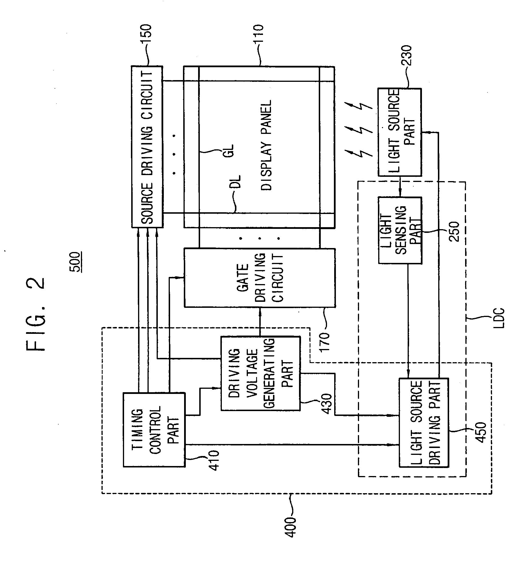 专利ep1983503a2 - method