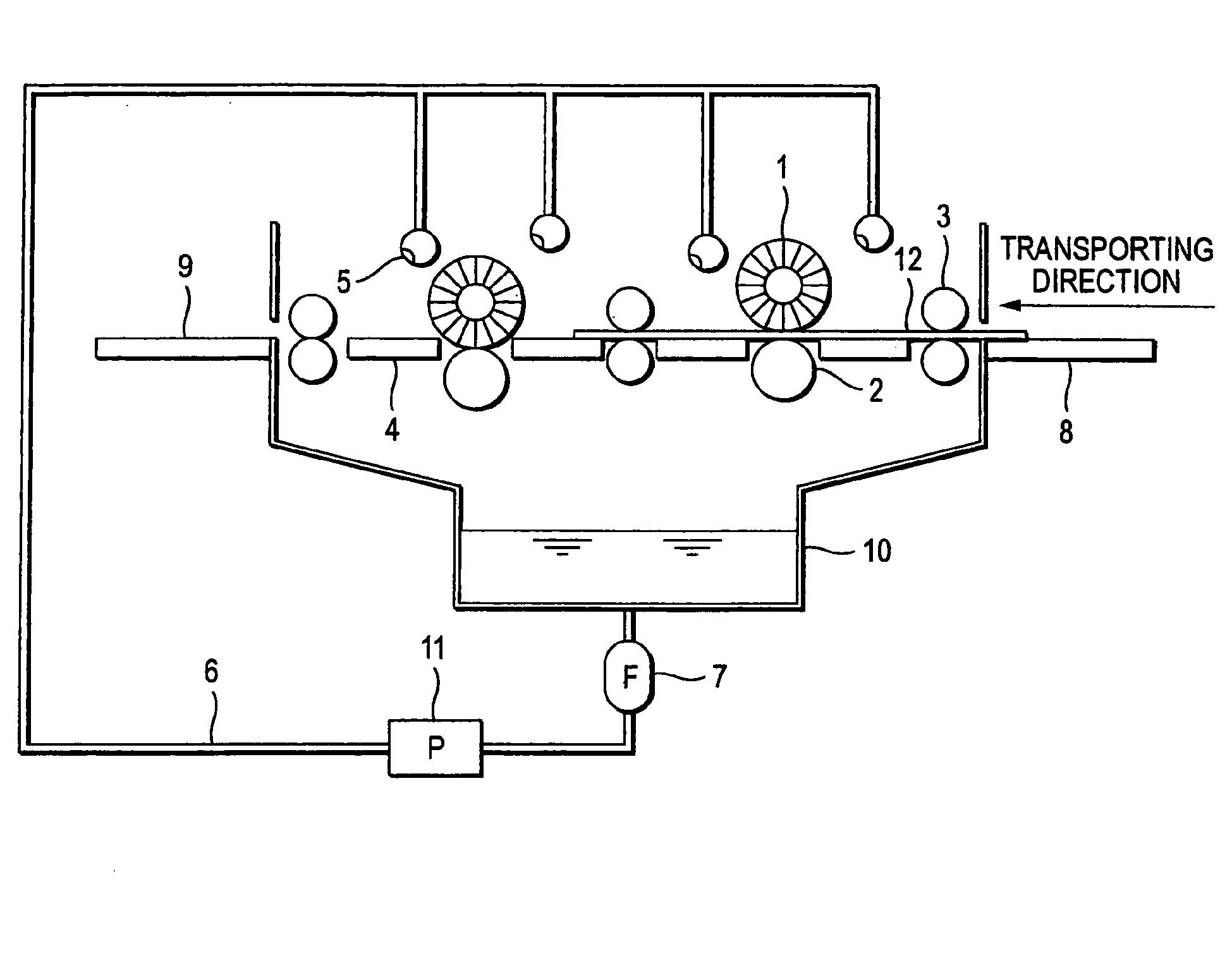 ps21sa282电源电路图