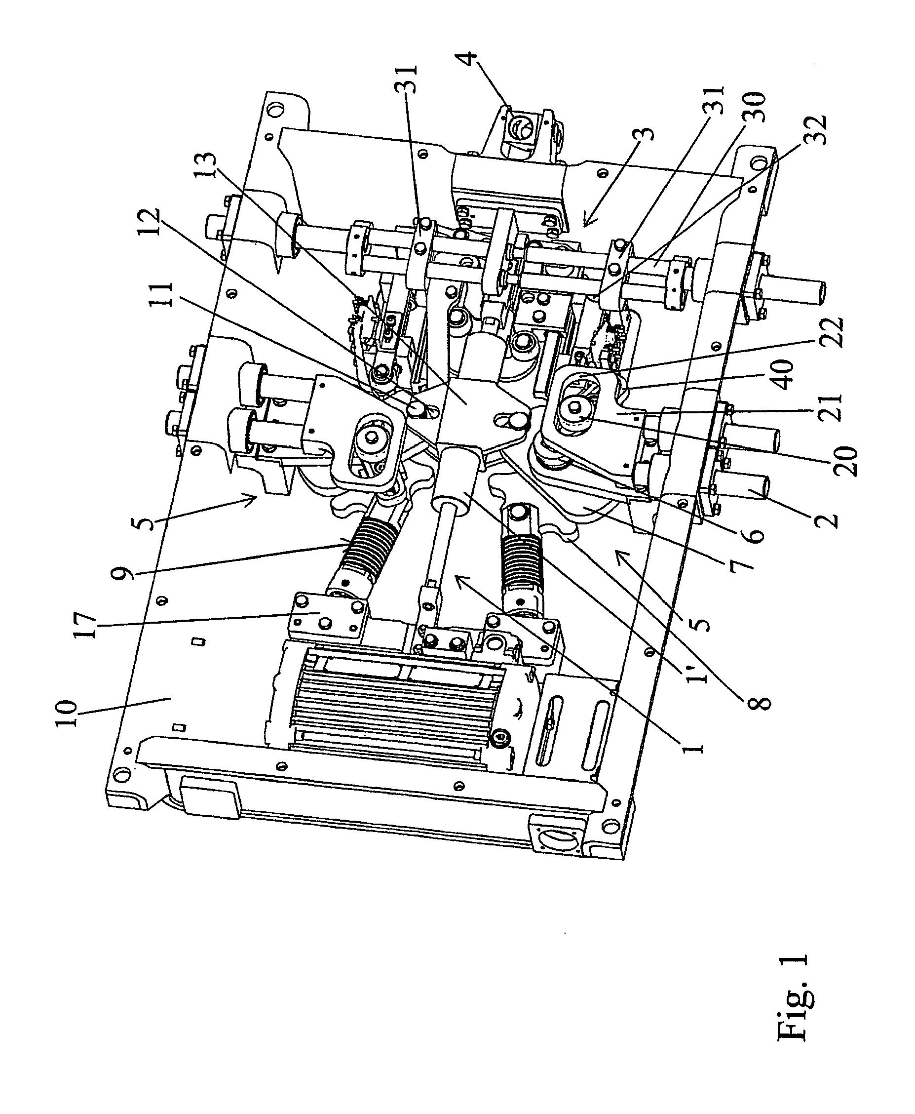 patent ep2069184b1