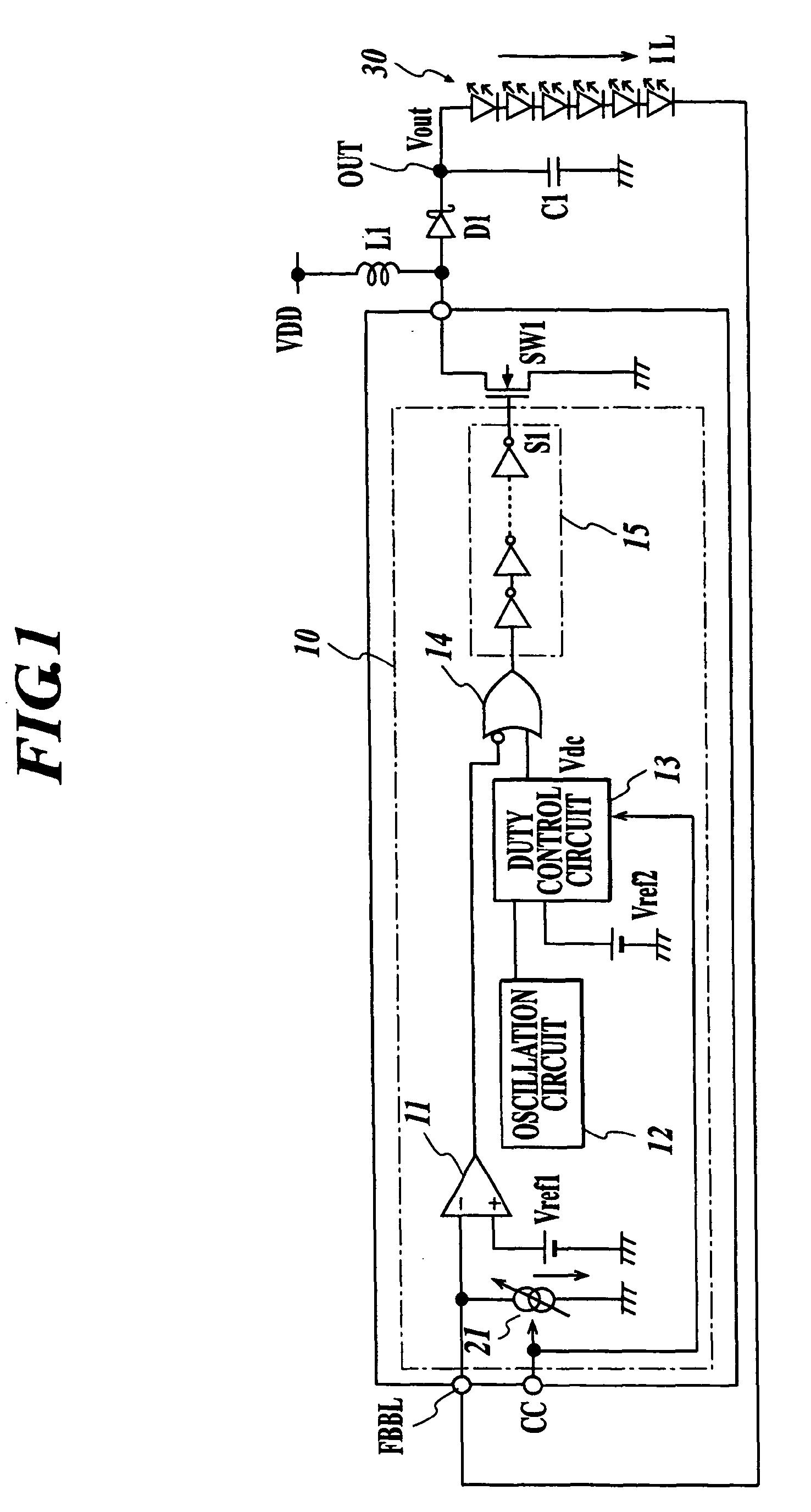 专利ep2079157a2 - direct-current