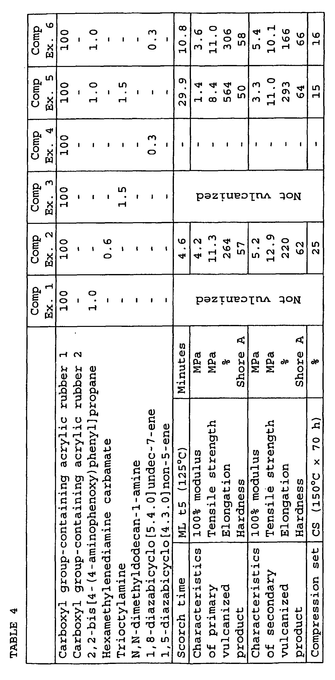 电路 电路图 电子 原理图 1358_2752 竖版 竖屏