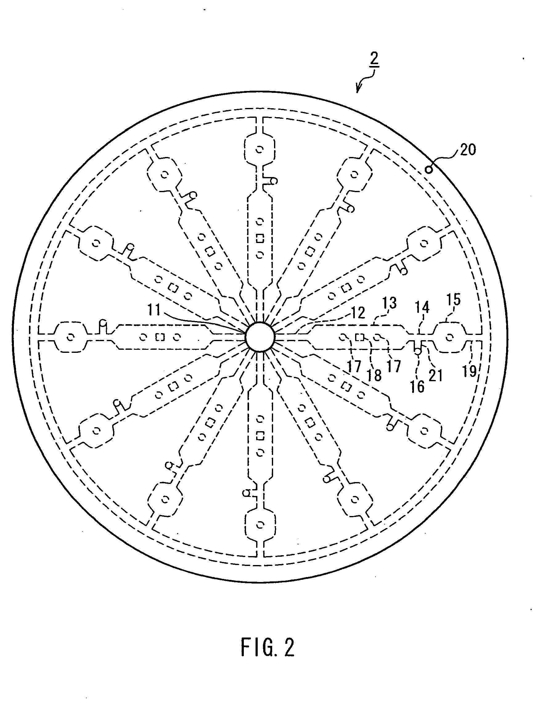 patent ep2108703a1