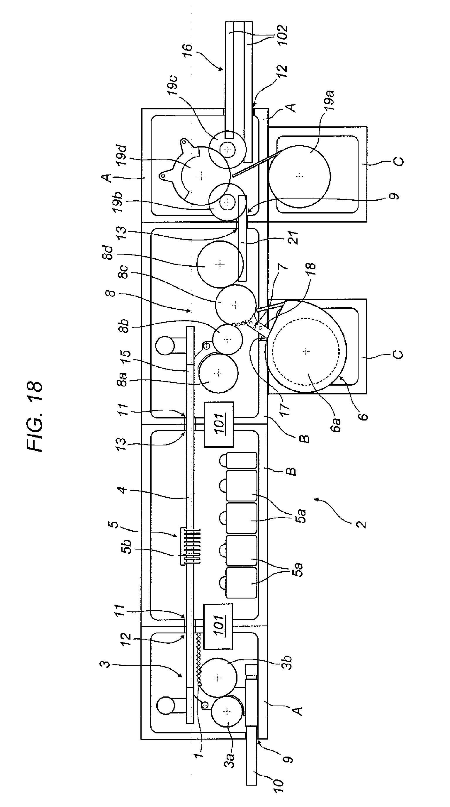 专利ep2138447a1 - machine for the production of