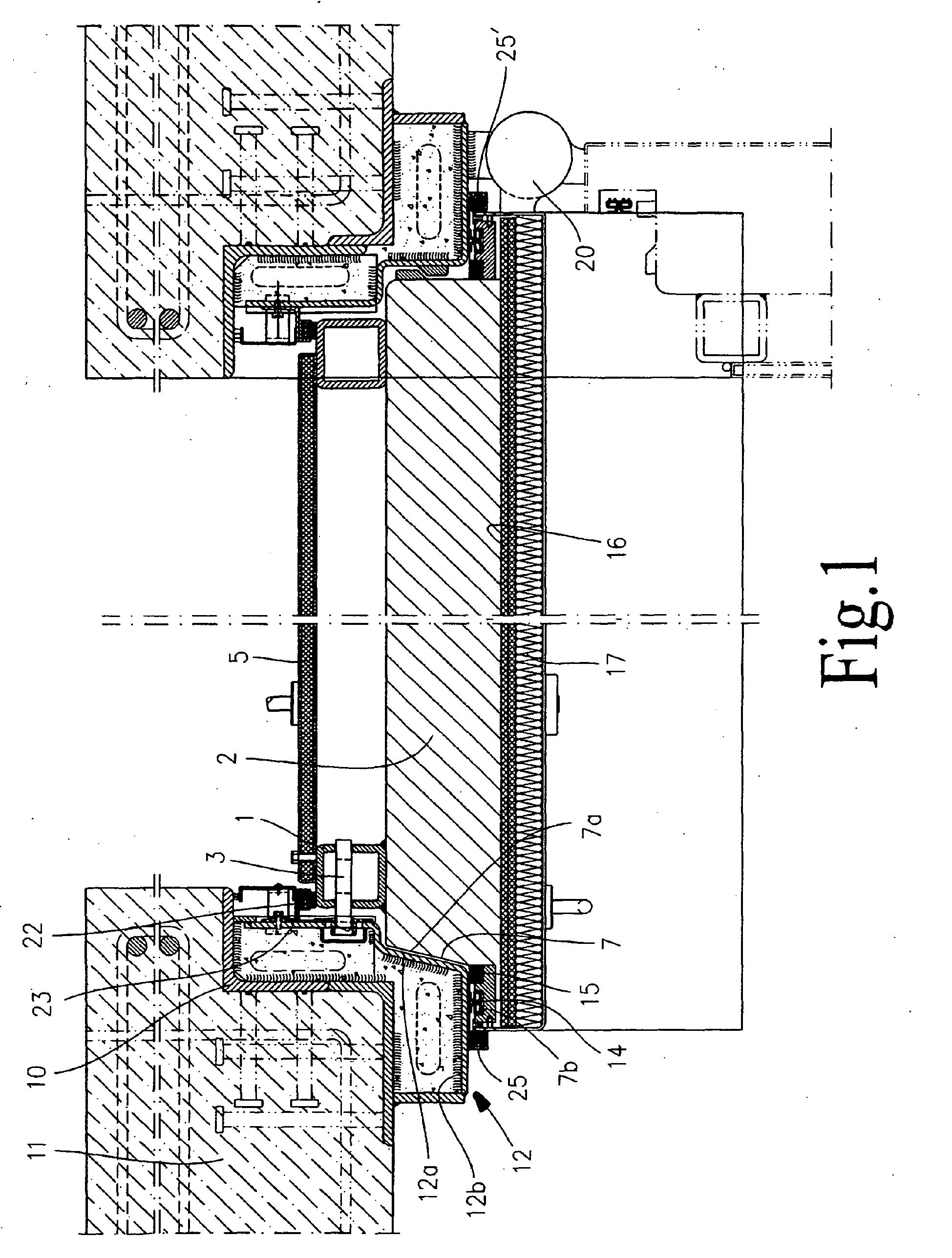 patent ep2146042b1 porte de protection dot e d 39 une. Black Bedroom Furniture Sets. Home Design Ideas