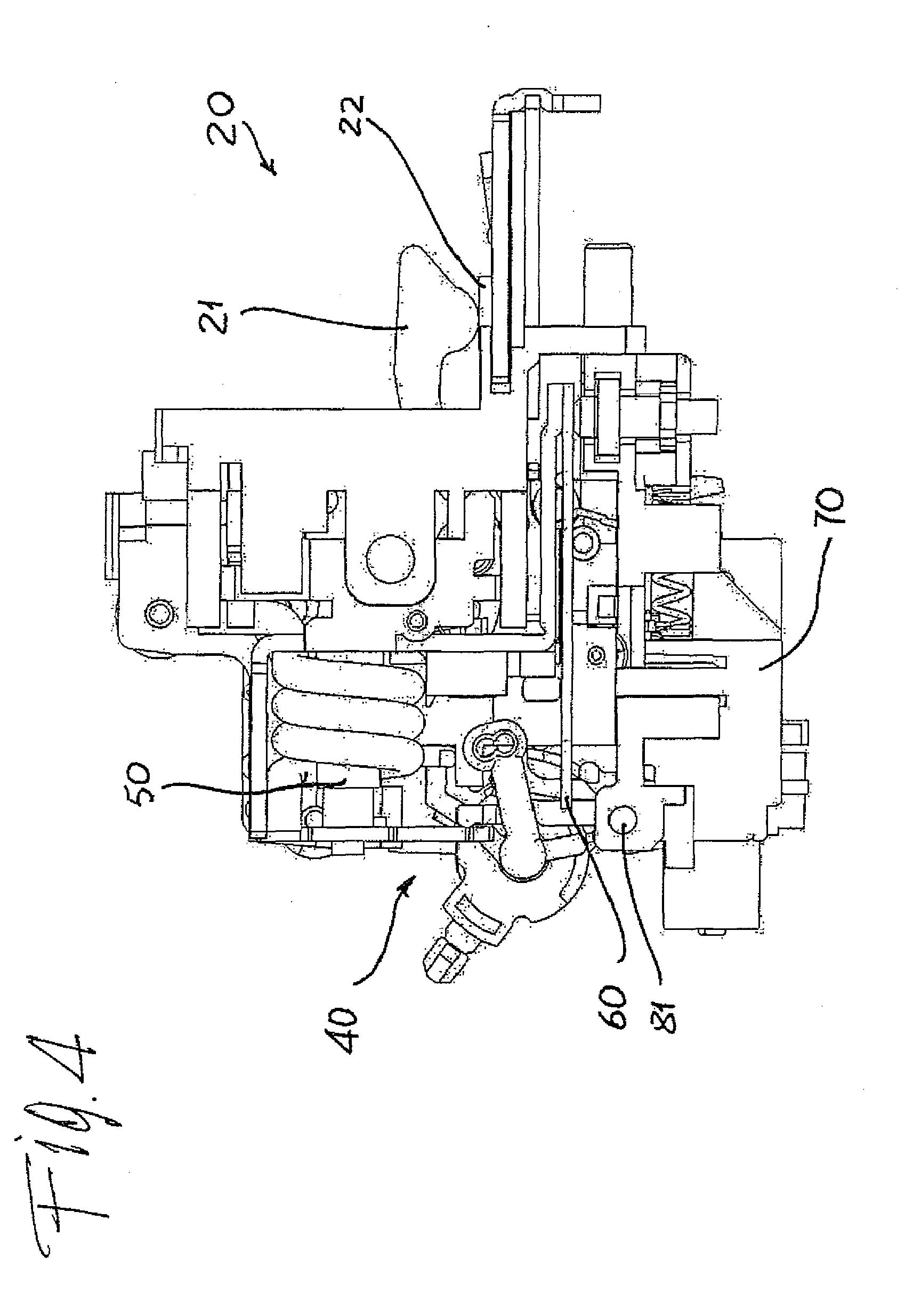 patent ep2175468a2