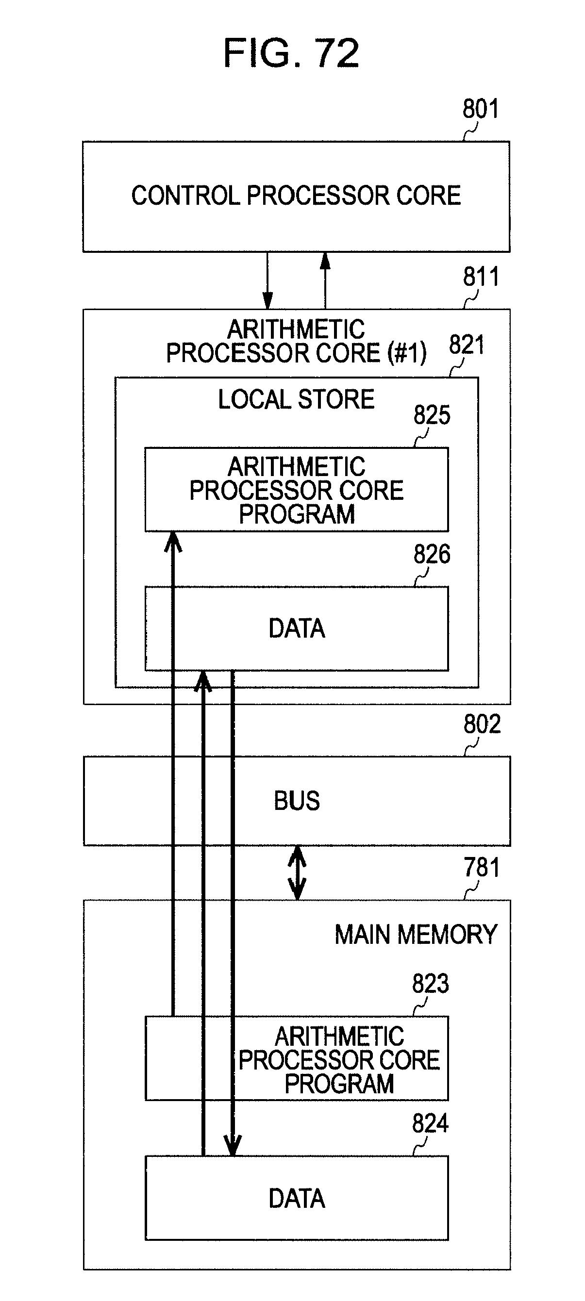 电路 电路图 电子 设计 素材 原理图 1205_2681 竖版 竖屏