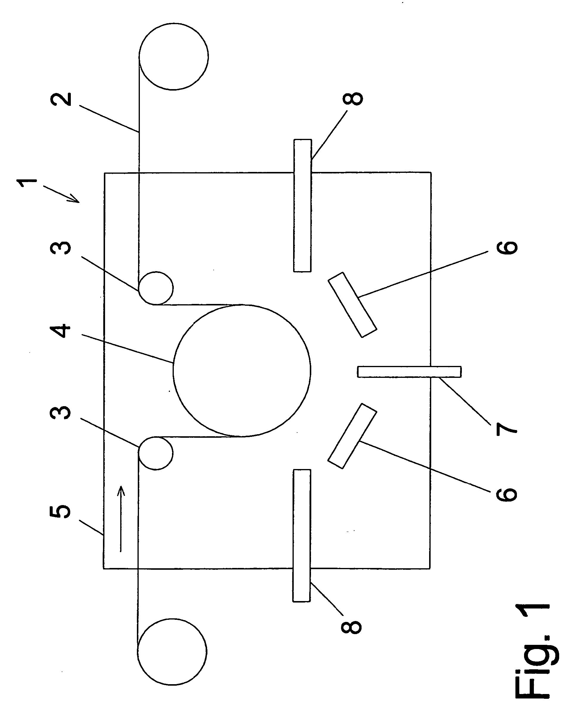 电路 电路图 电子 原理图 1949_2433 竖版 竖屏