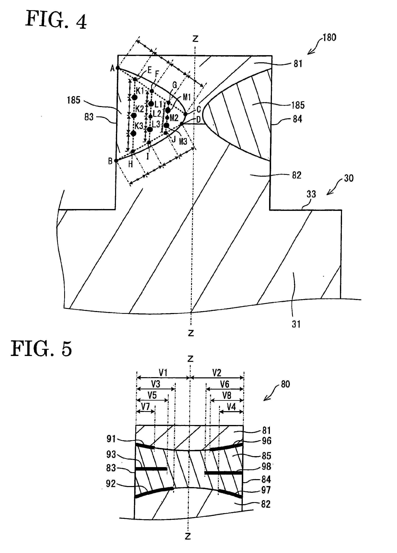 专利ep2211433a1 - spark