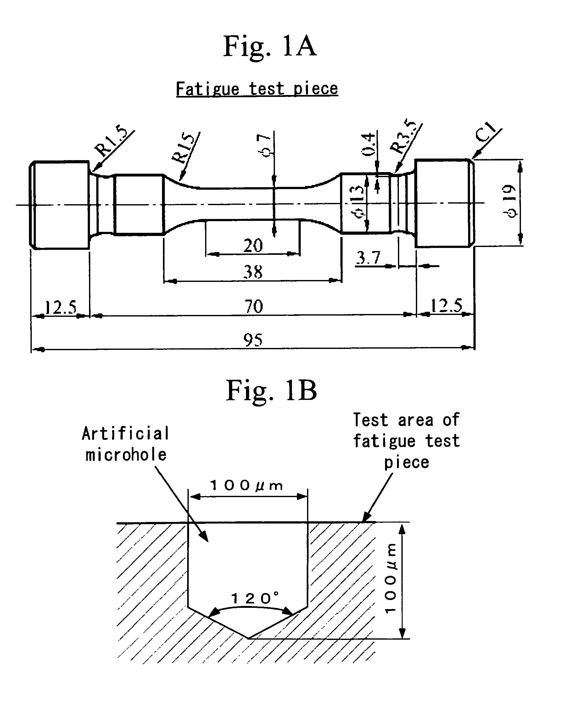 电路 电路图 电子 原理图 1866_2244
