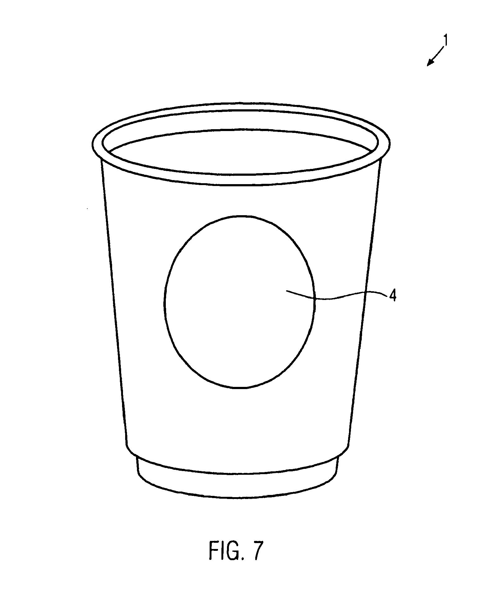 白敬亭喝水照手绘