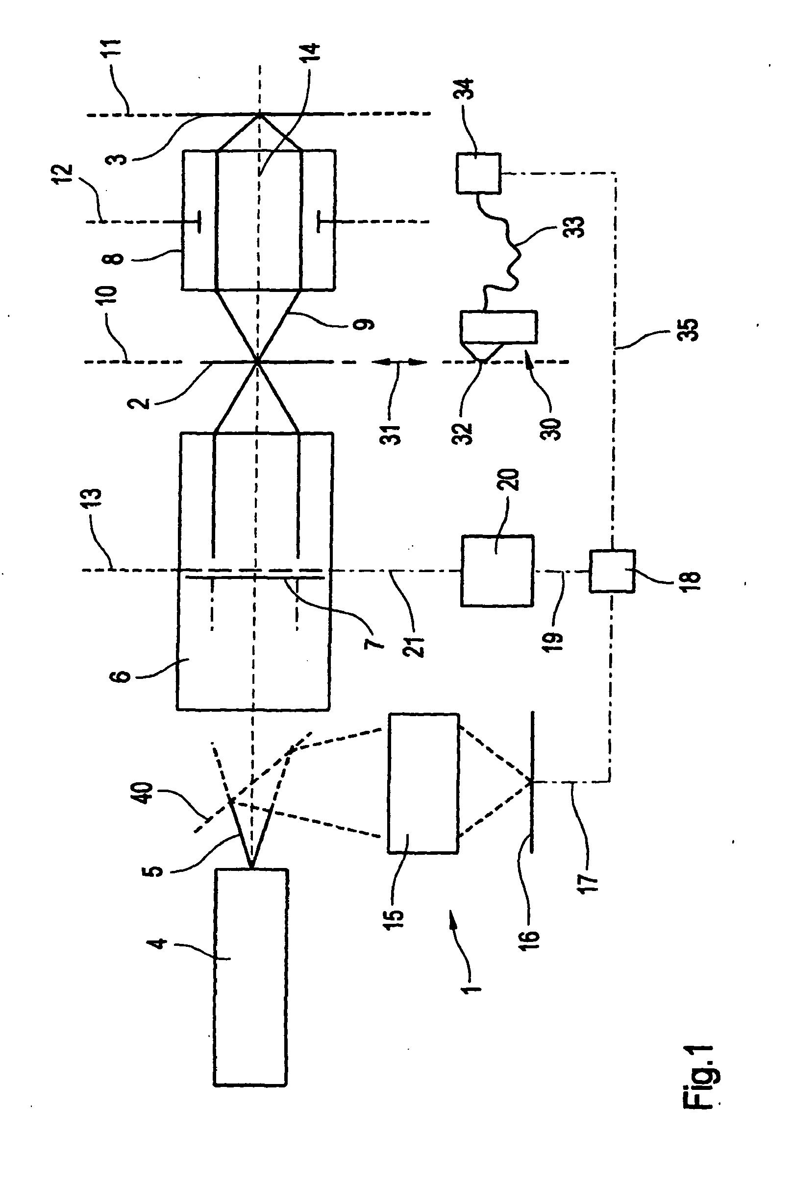 专利ep2278403a1 - a filter