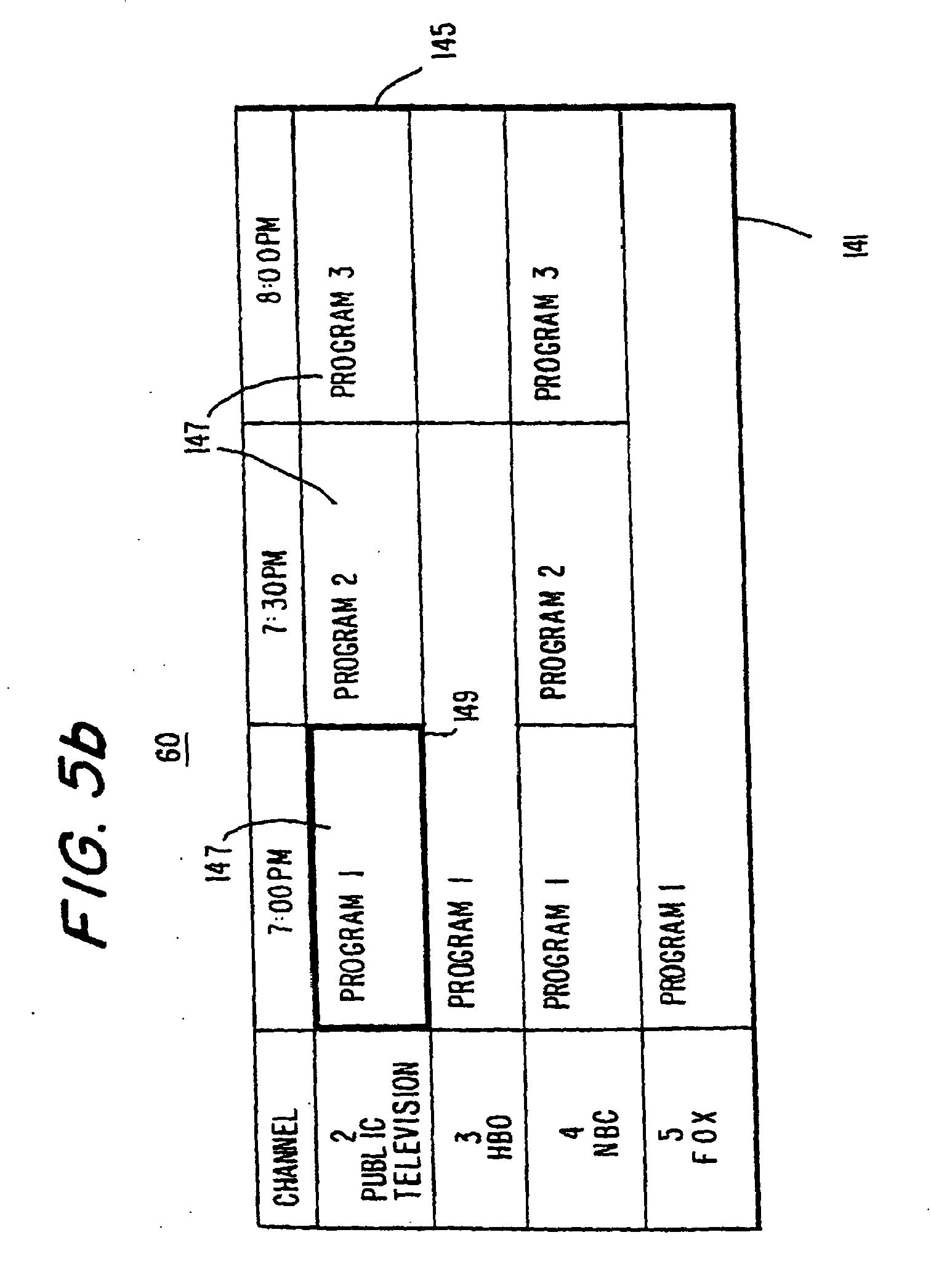 电路 电路图 电子 原理图 1512_2091 竖版 竖屏