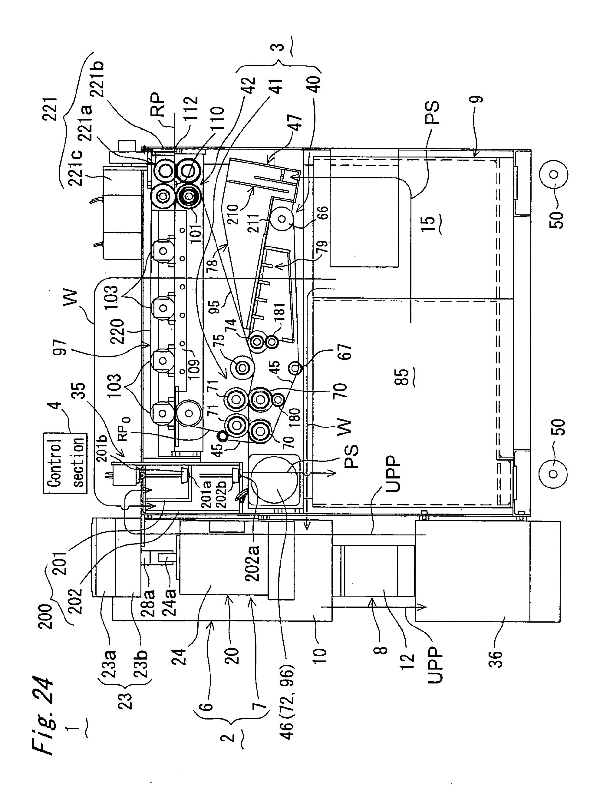 专利ep2290157a2 - used paper recycling apparatus