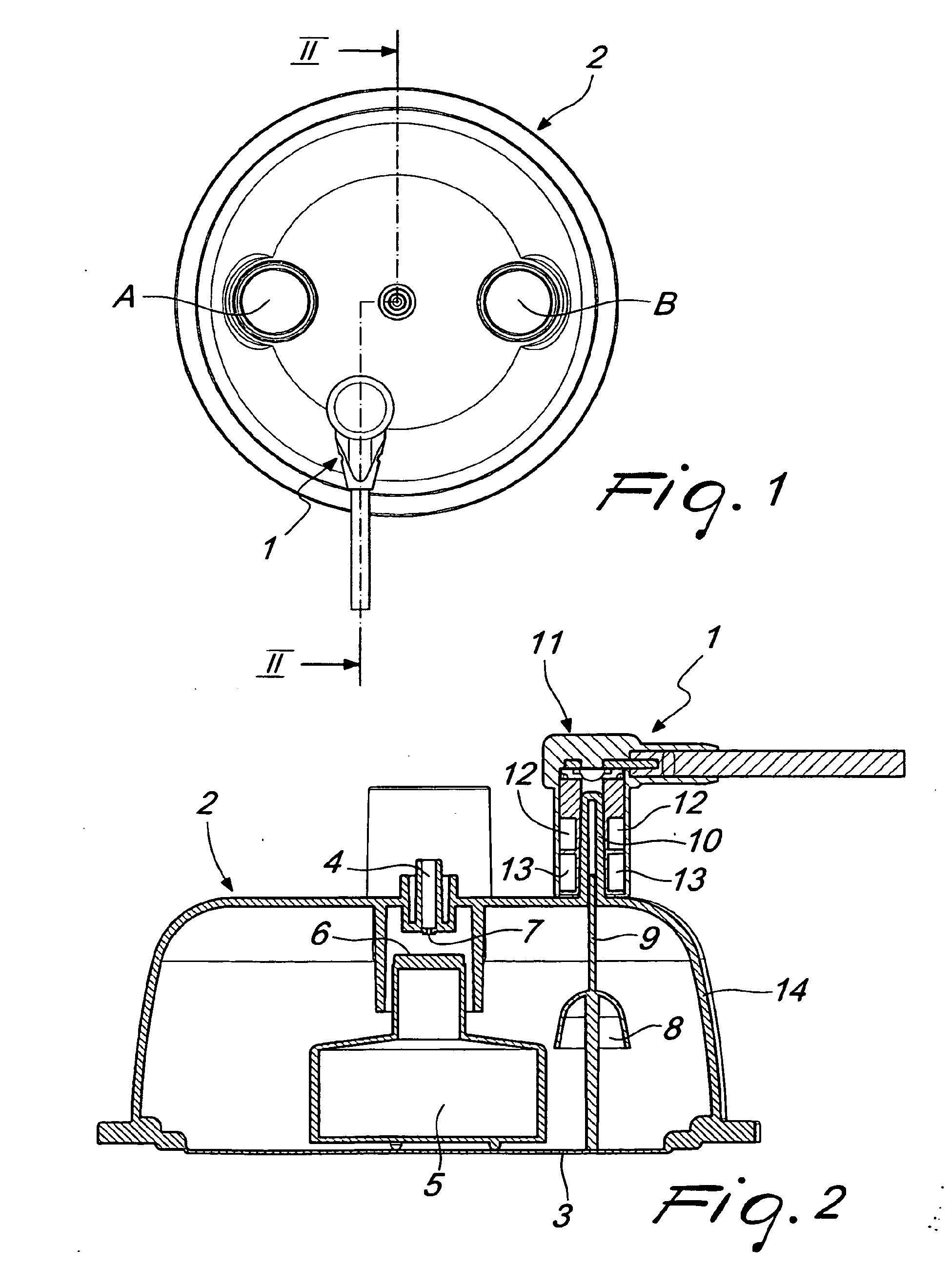 Patent EP B1 Une chambre d humidification avec un capteur