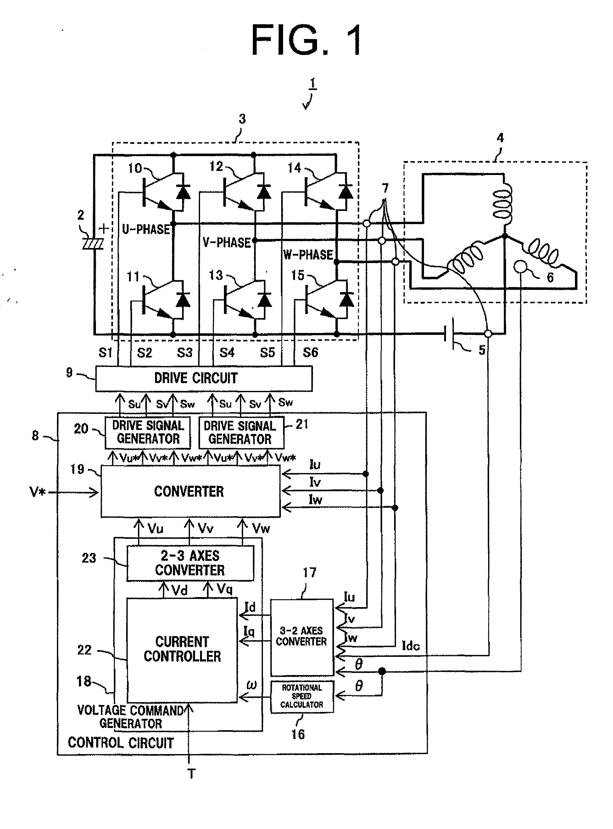 patent ep2395650a2