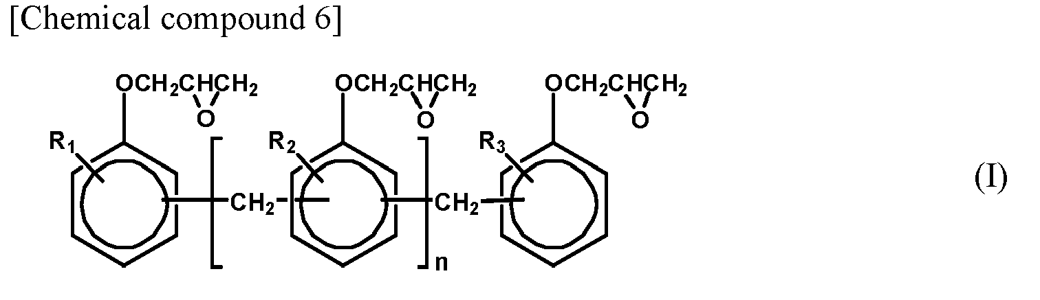Patent Ep2412741a1 Epoxy Resin Composition Prepreg