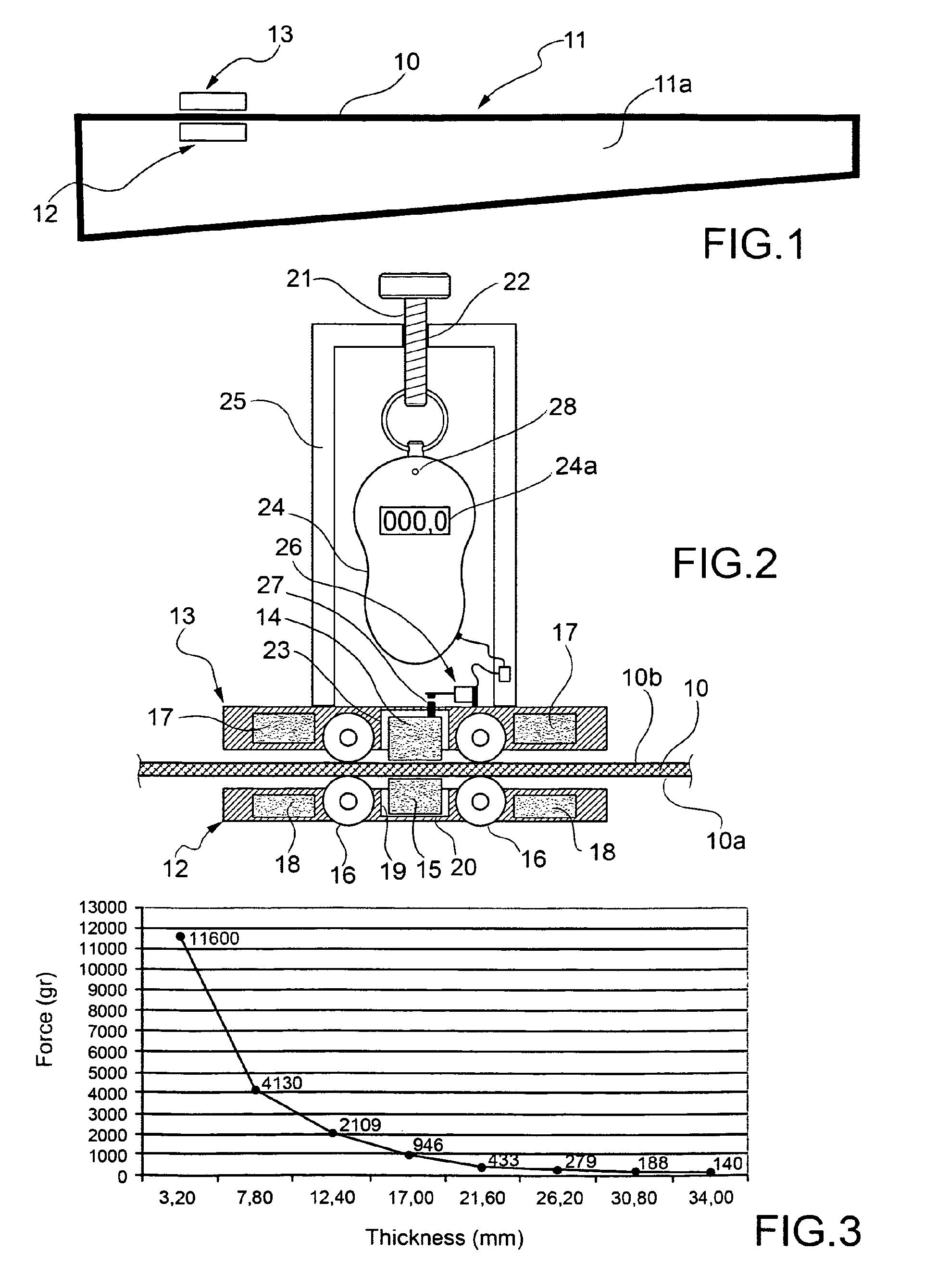 电路 电路图 电子 工程图 平面图 原理图 1949_2681 竖版 竖屏