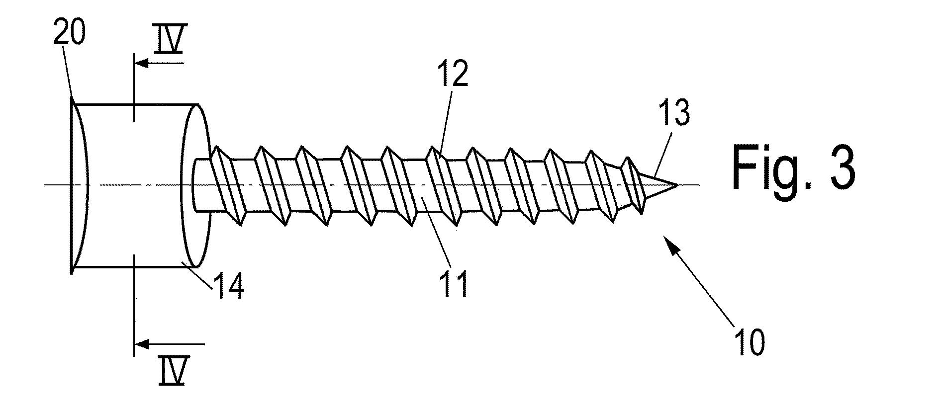 sk0101光电开关接线原理图