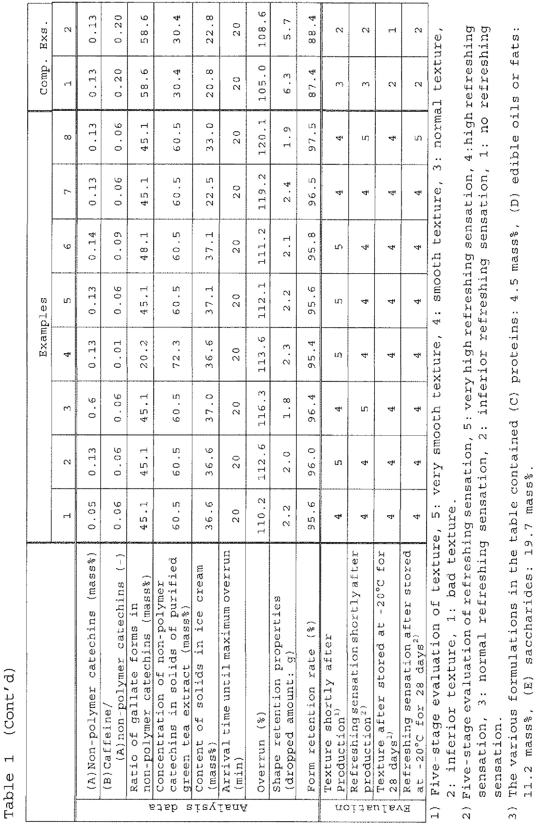 电路 电路图 电子 原理图 1736_2669 竖版 竖屏