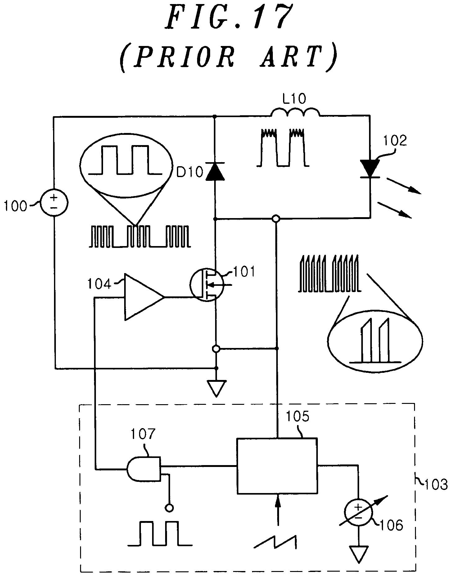 专利ep2503846a1 - lighting device and  apparatus
