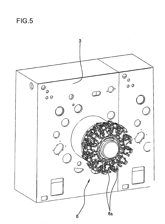 patent ep2540626a1