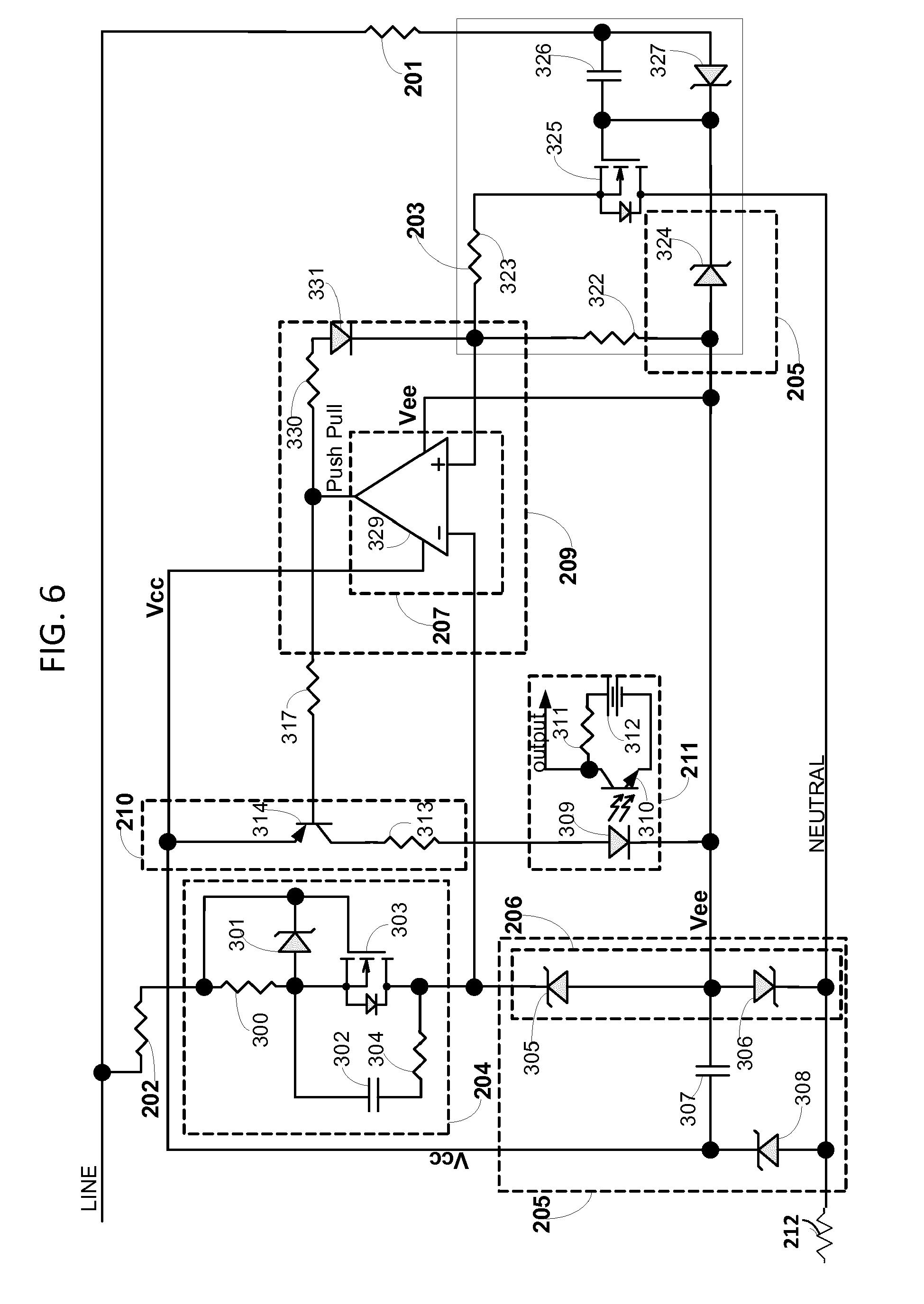 patent ep2728751a2