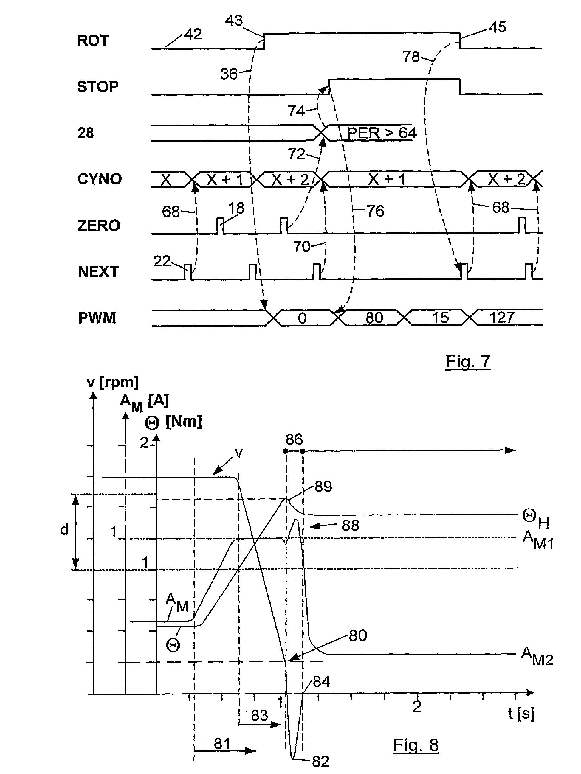 двигатель белимомо реверс схема