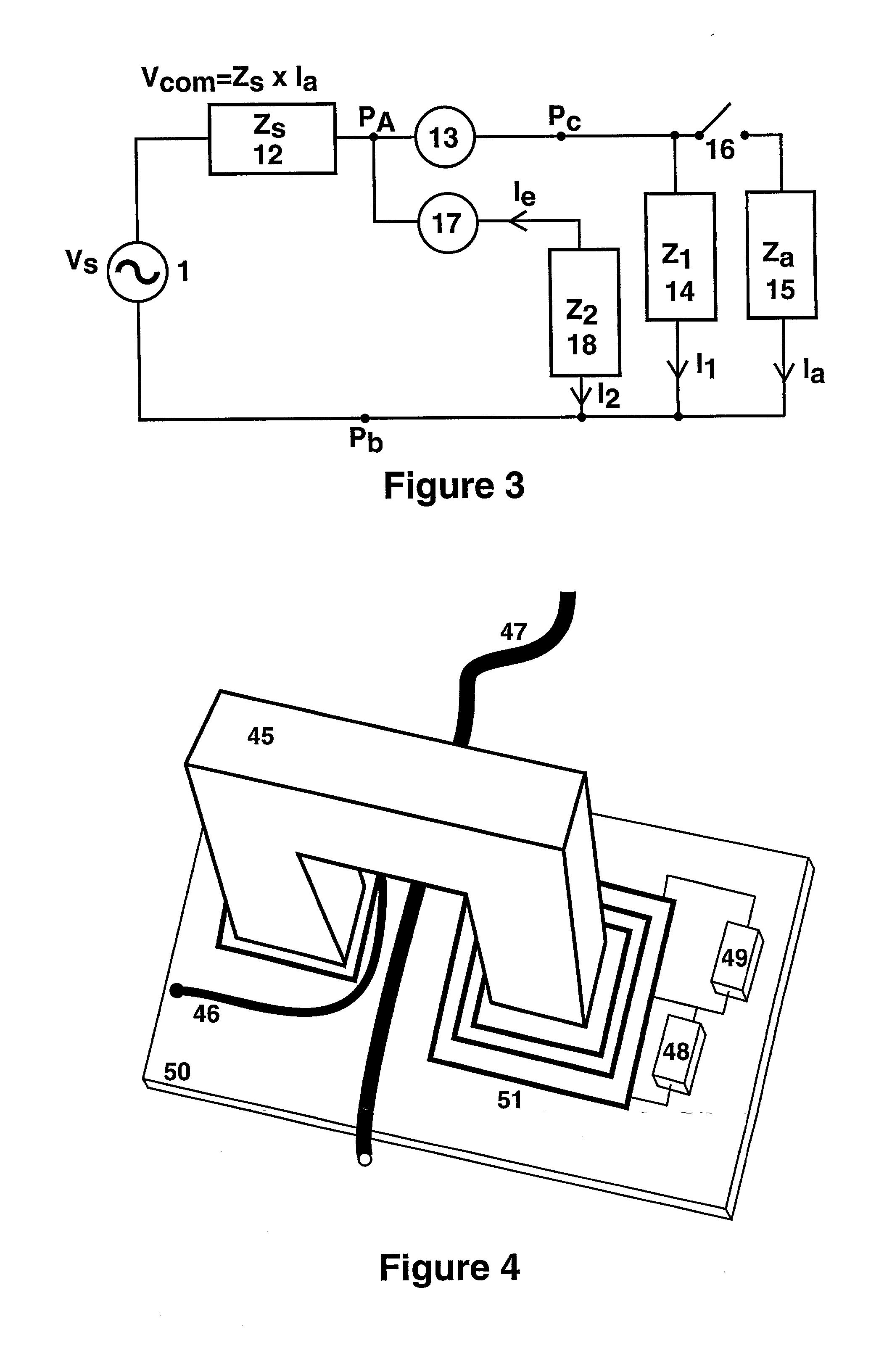 patent us20010005001