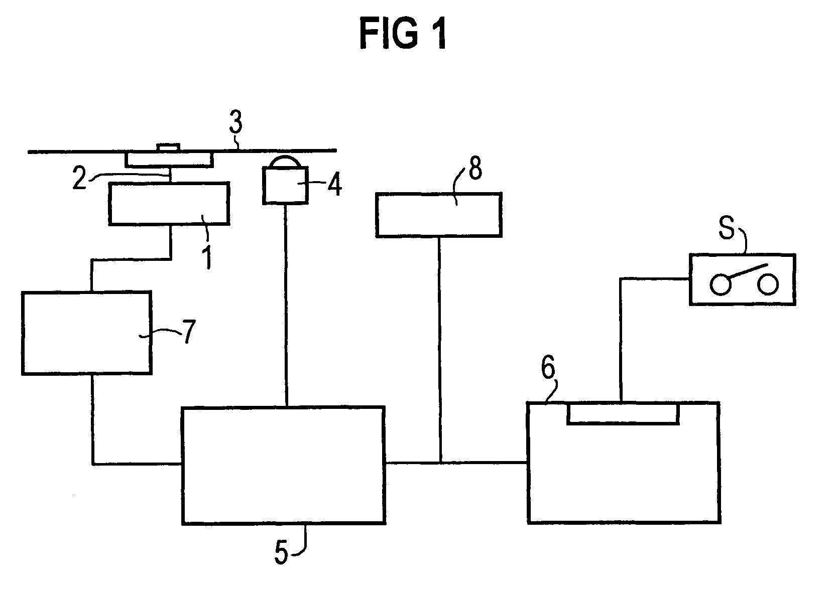 电路 电路图 电子 原理图 1667_1184
