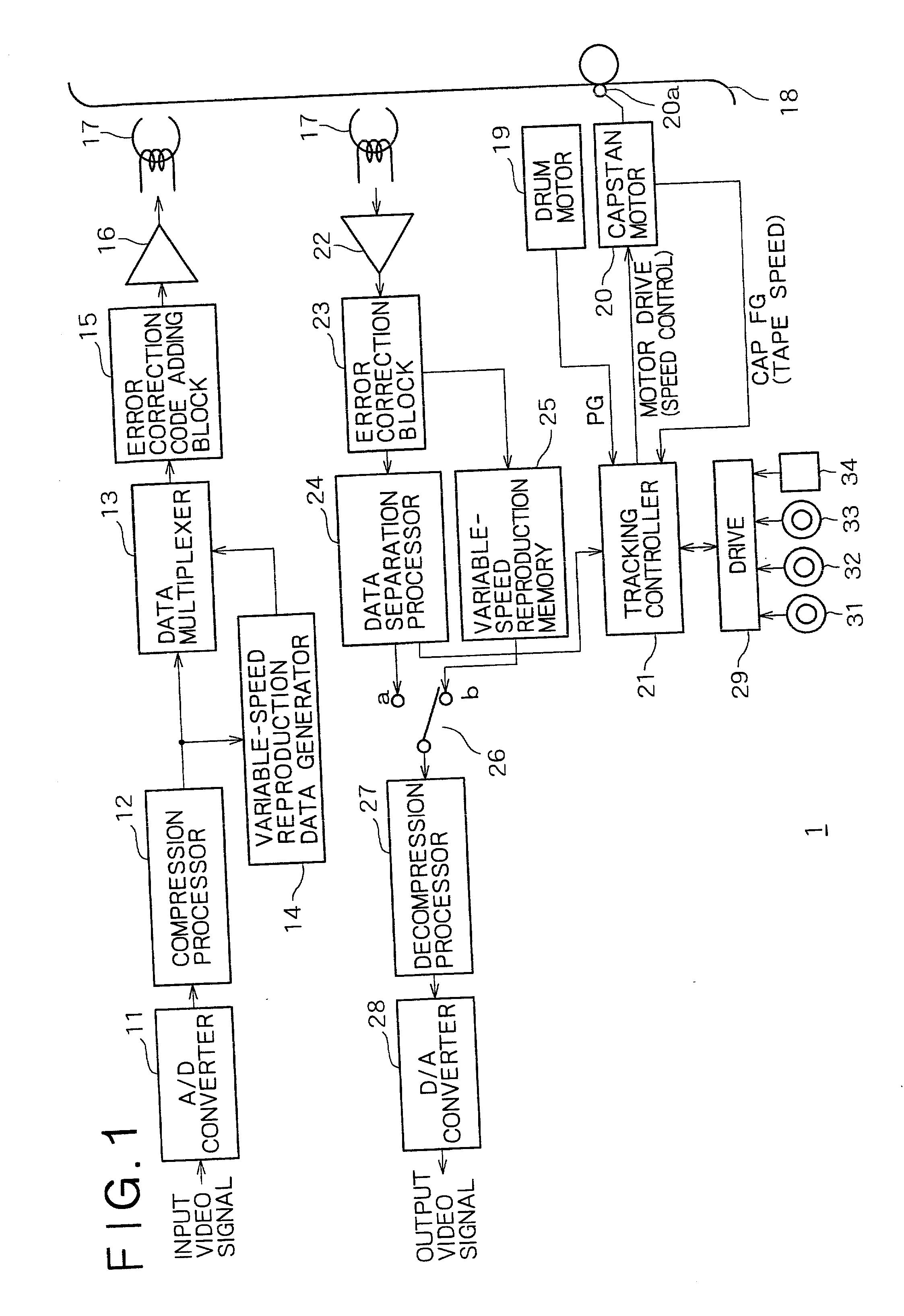 电路 电路图 电子 原理图 2246_3271 竖版 竖屏