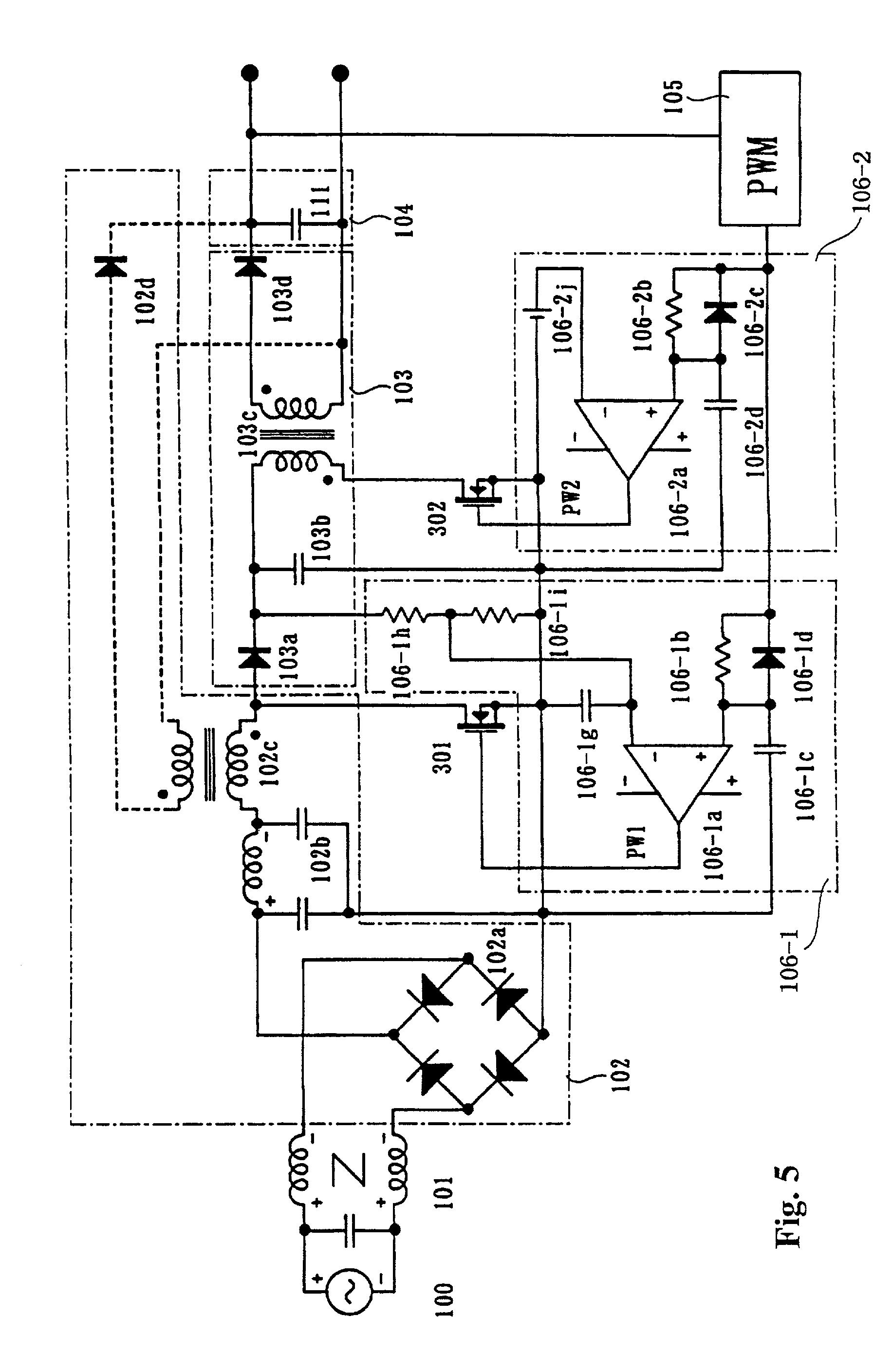 patent us20020003713