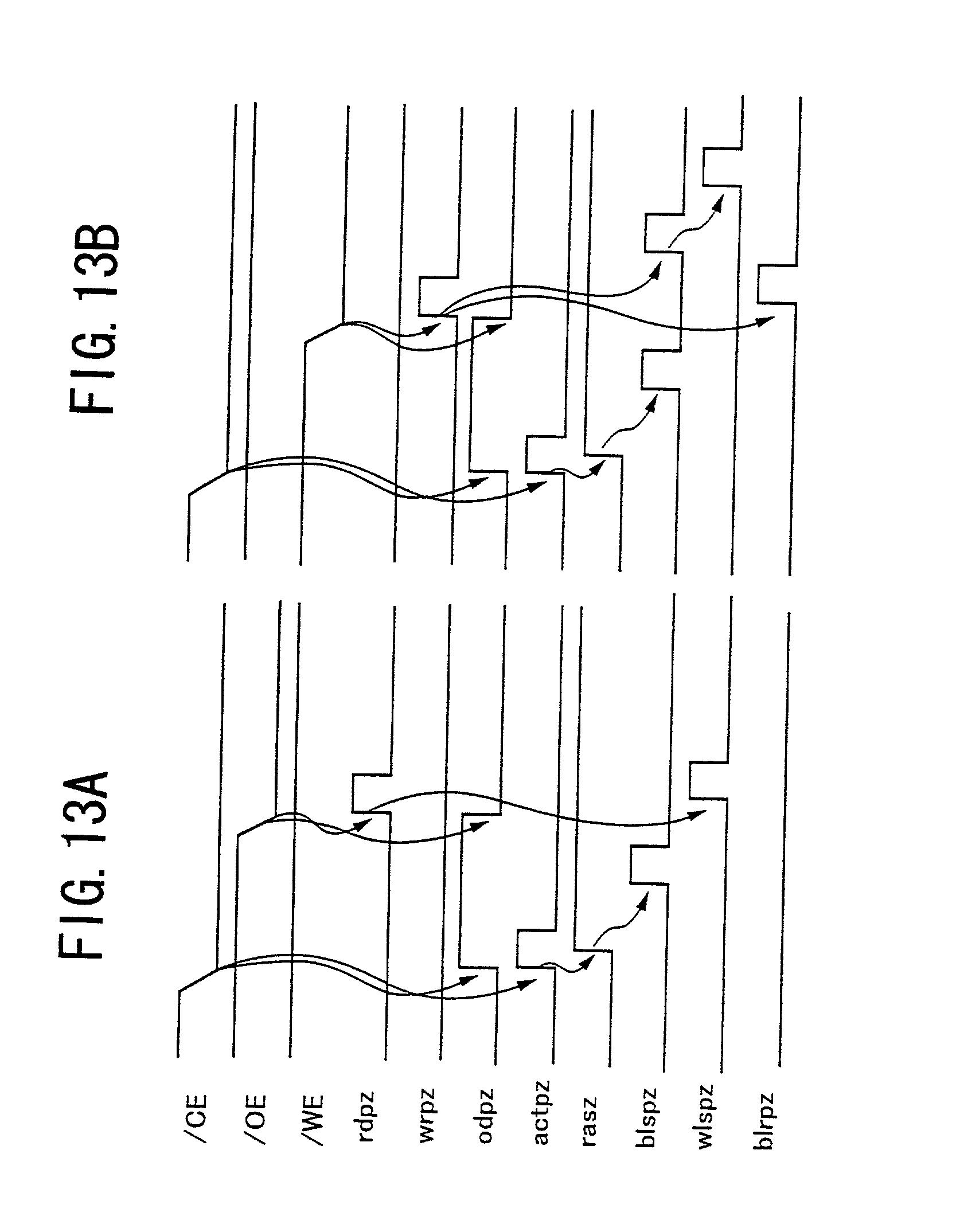 电路 电路图 电子 原理图 1667_2149 竖版 竖屏