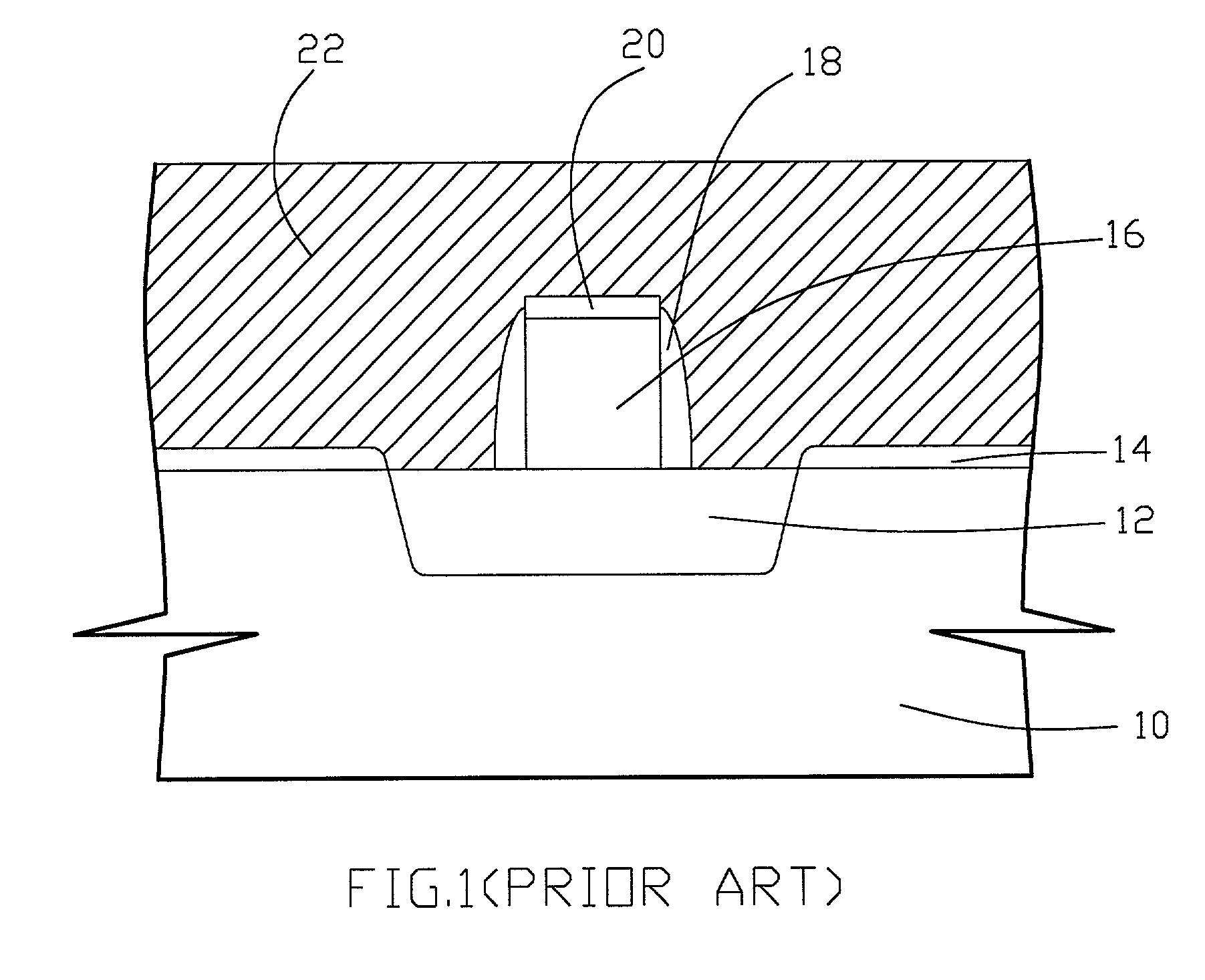 外观专利图片要求展示_设计图分享