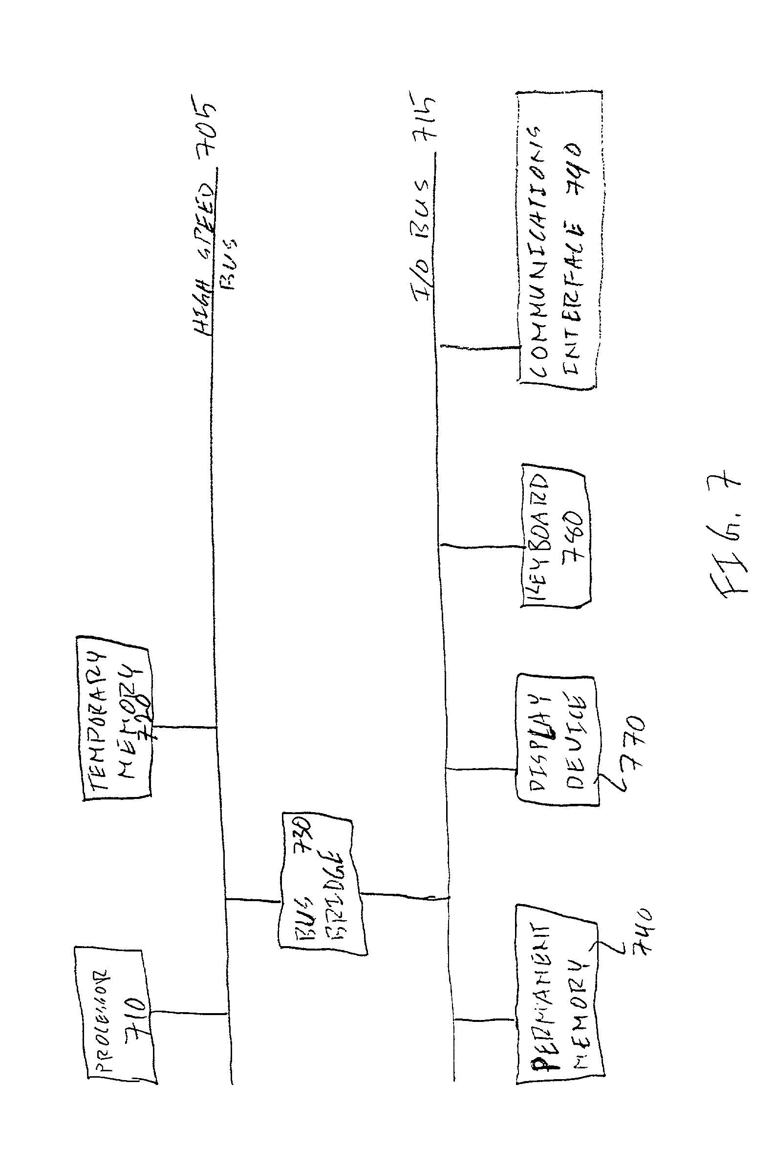 电路 电路图 电子 原理图 1584_2399 竖版 竖屏