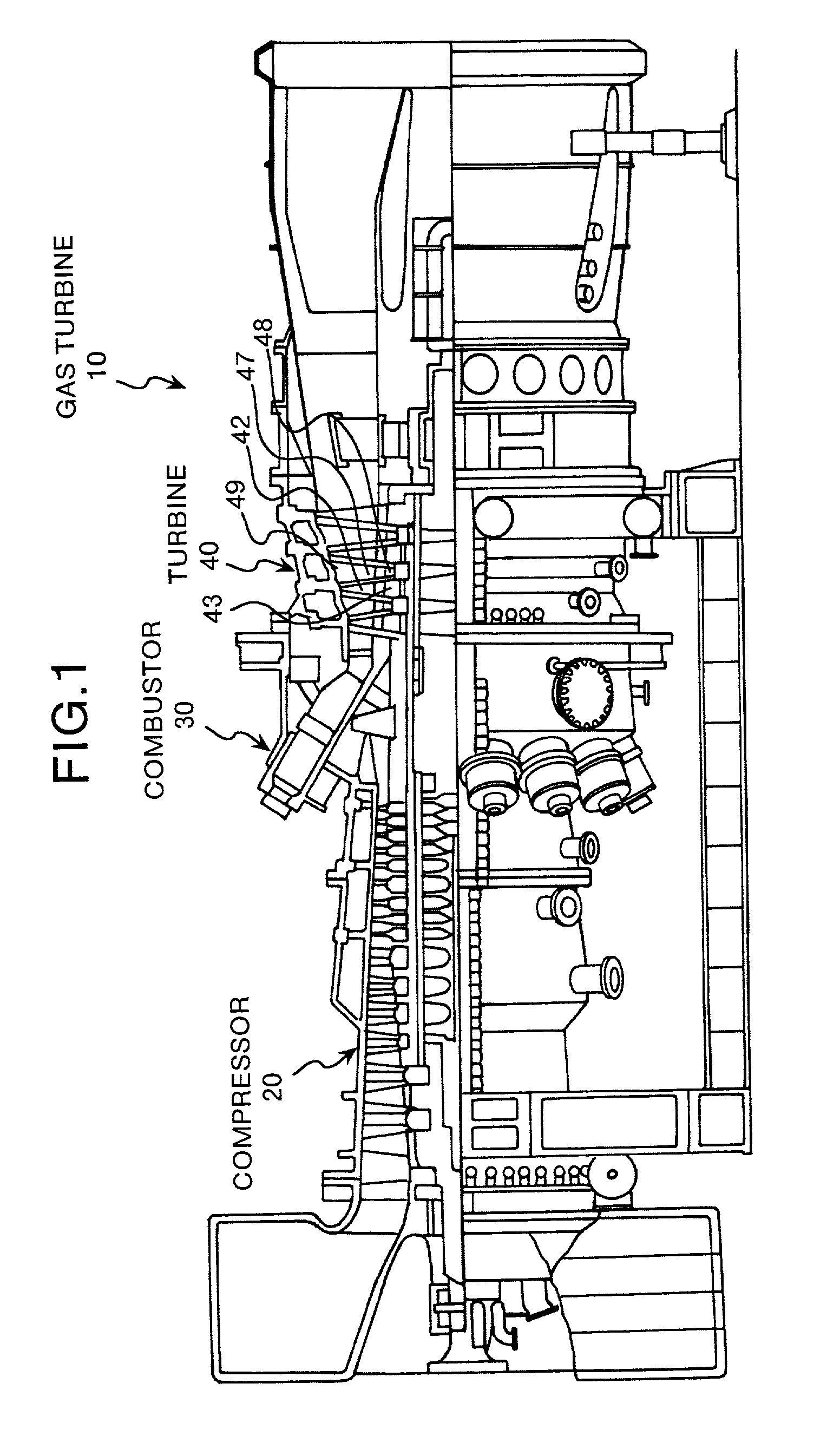 Patent US Division wall and shroud of gas turbine