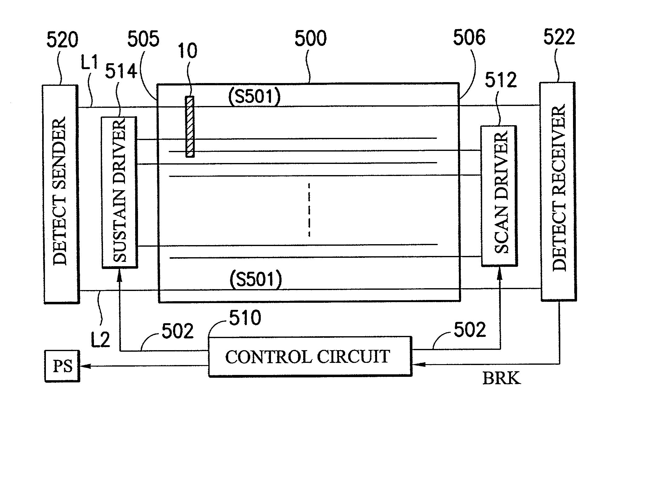 电路 电路图 电子 原理图 2135_1549