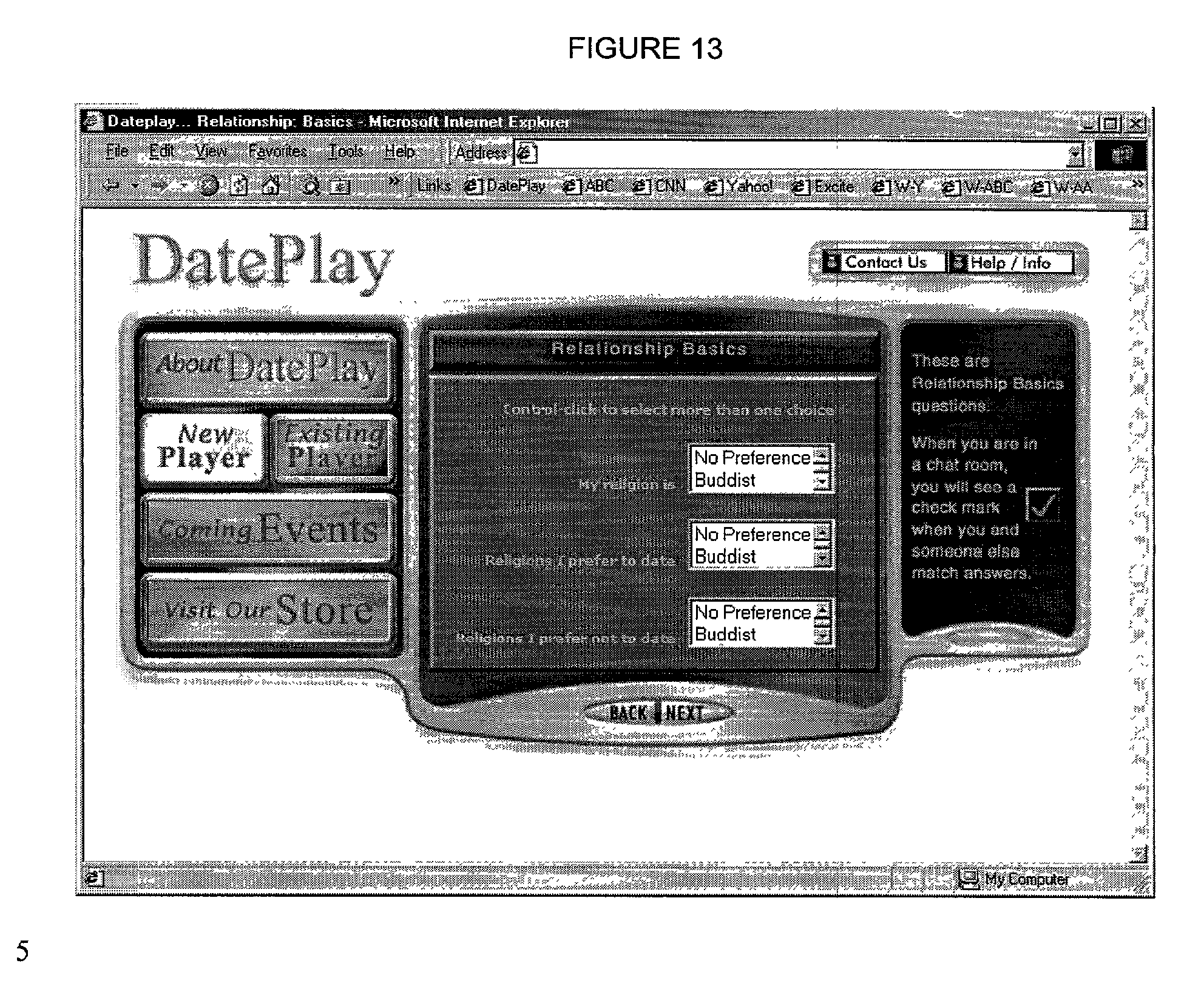 dating website patents This post answers the question can you patent a website and explains some basics on the patent process related to software and websites.