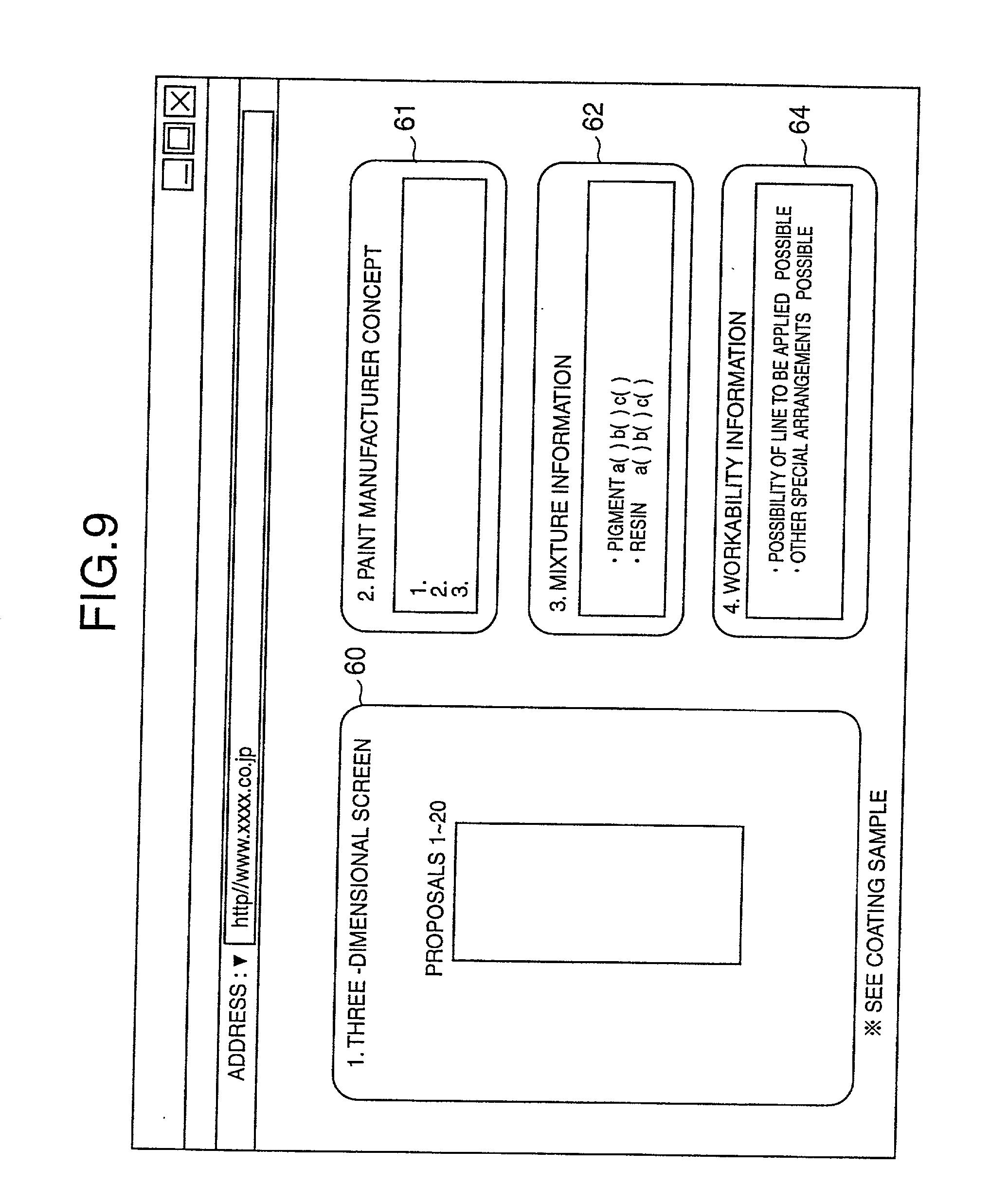 电路 电路图 电子 户型 户型图 平面图 原理图 2072_2472