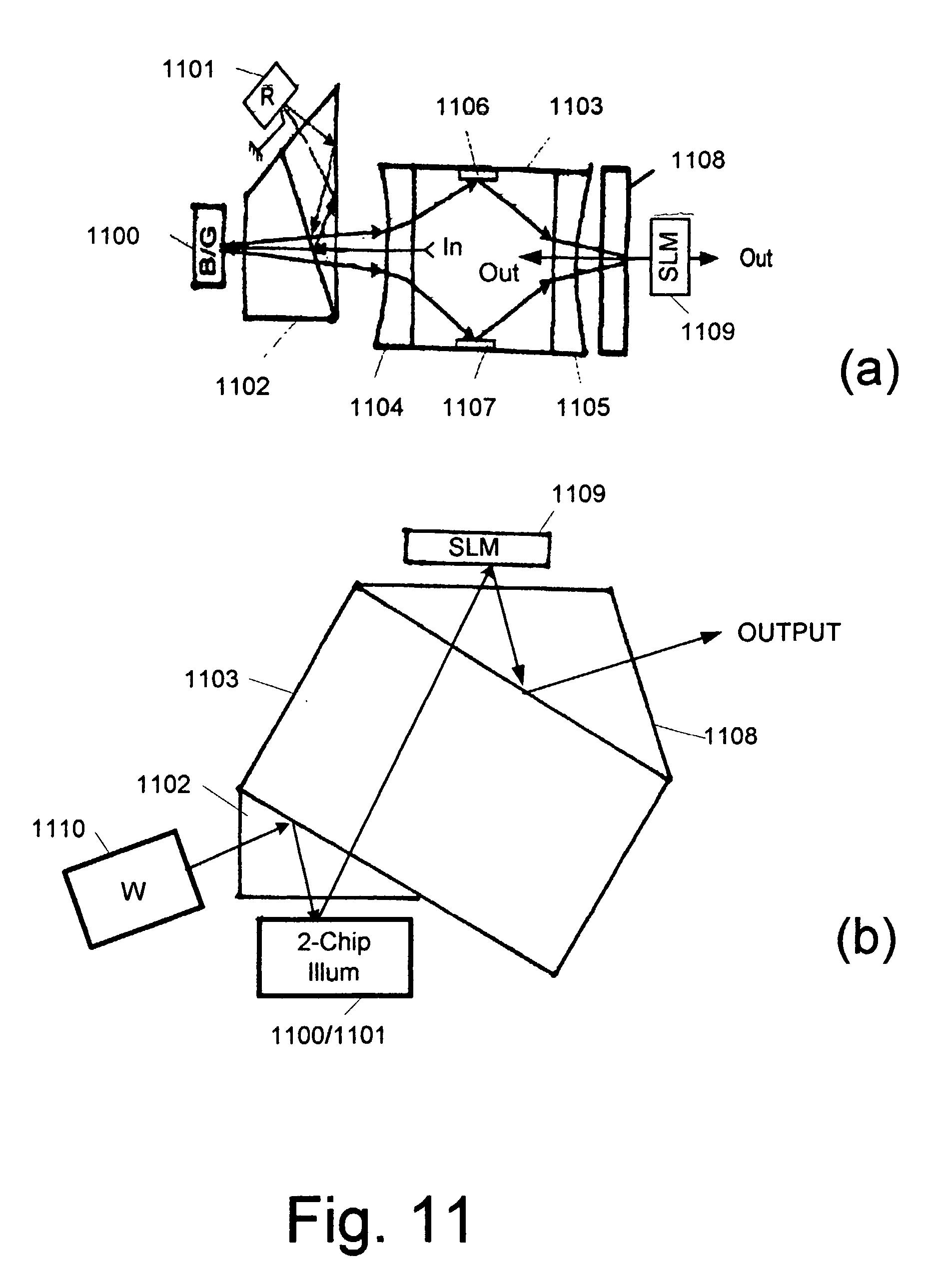 电路 电路图 电子 户型 户型图 平面图 原理图 1867_2579 竖版 竖屏