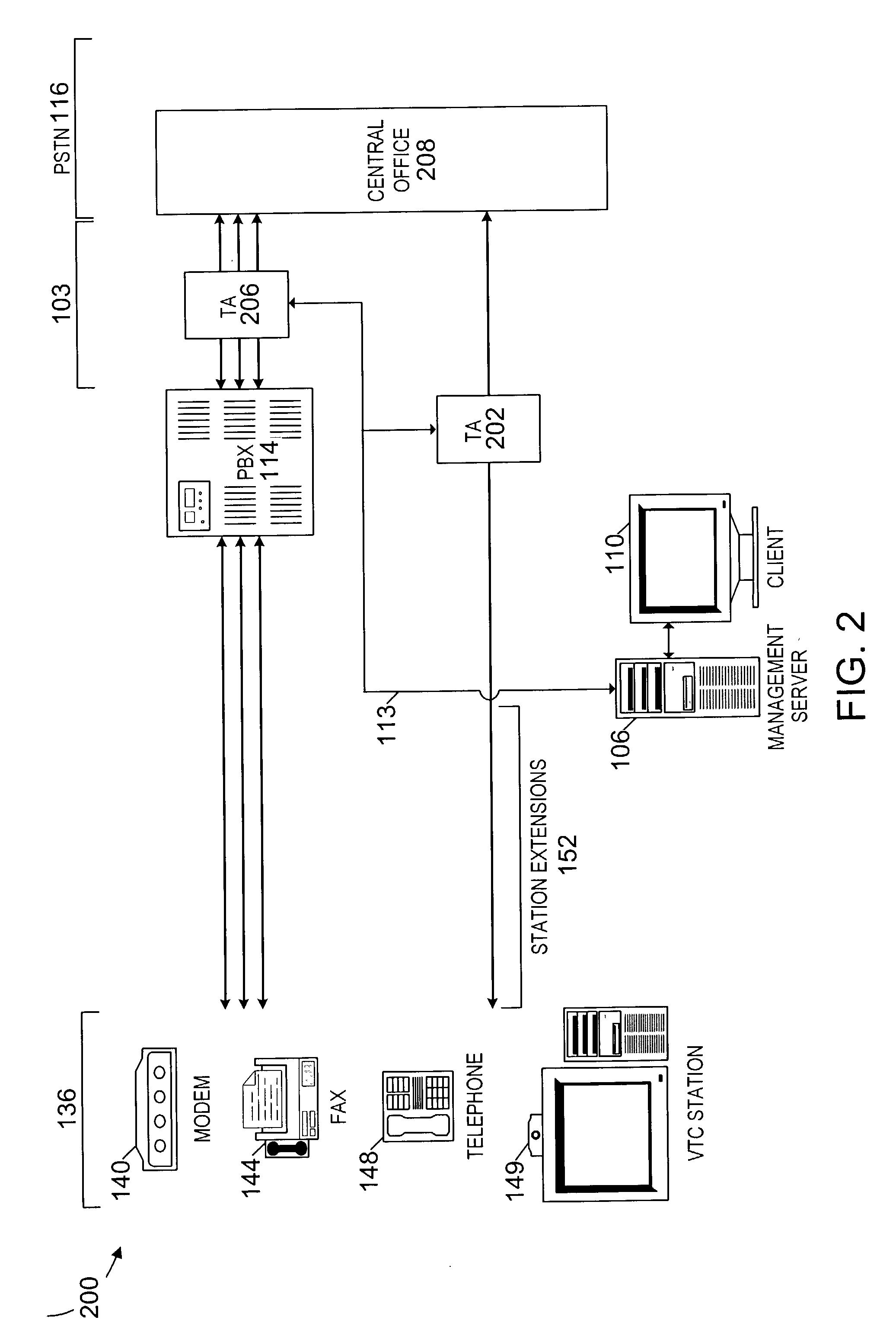 pcm1717e电路图