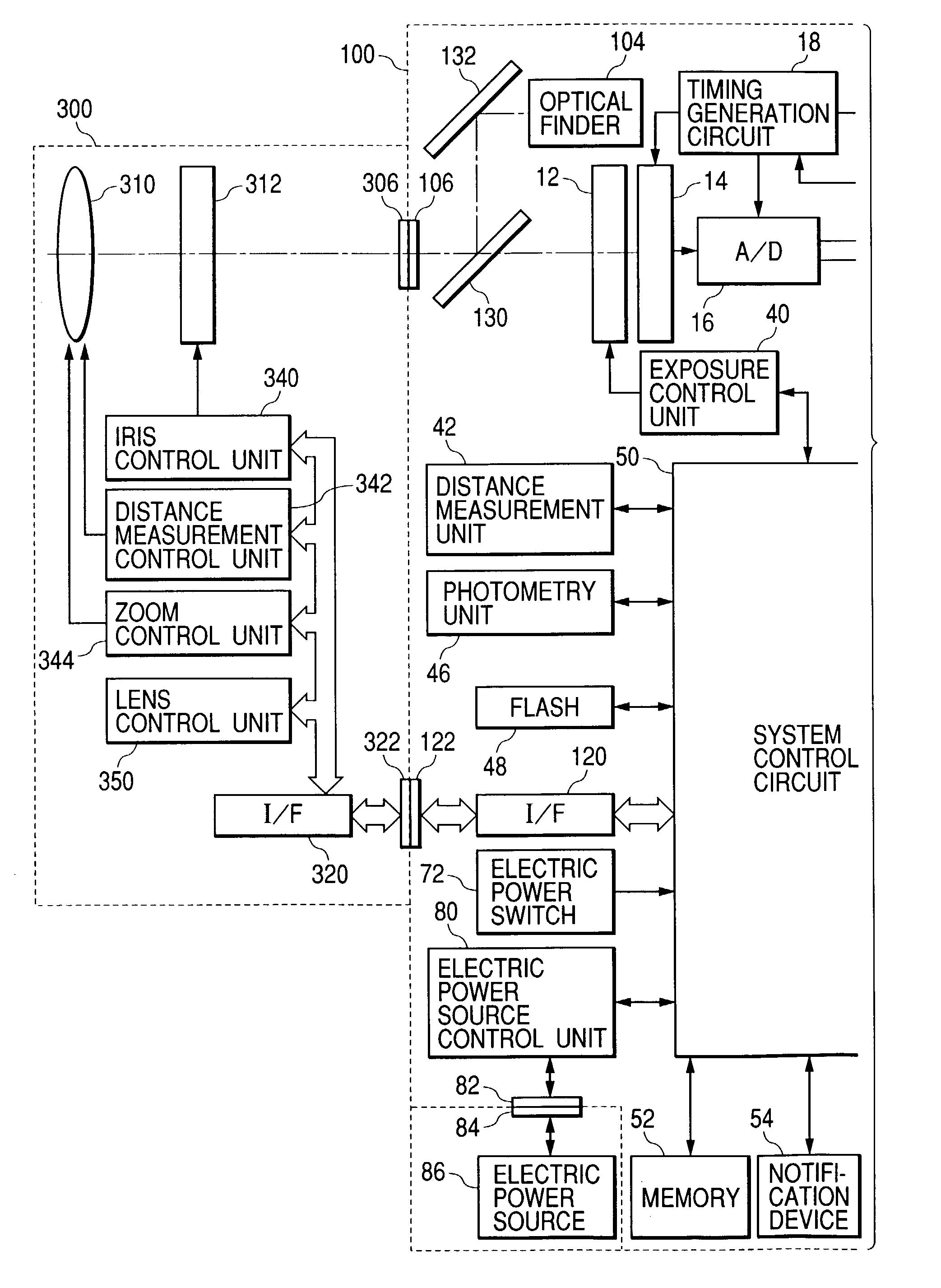 电路 电路图 电子 原理图 2085_2853 竖版 竖屏