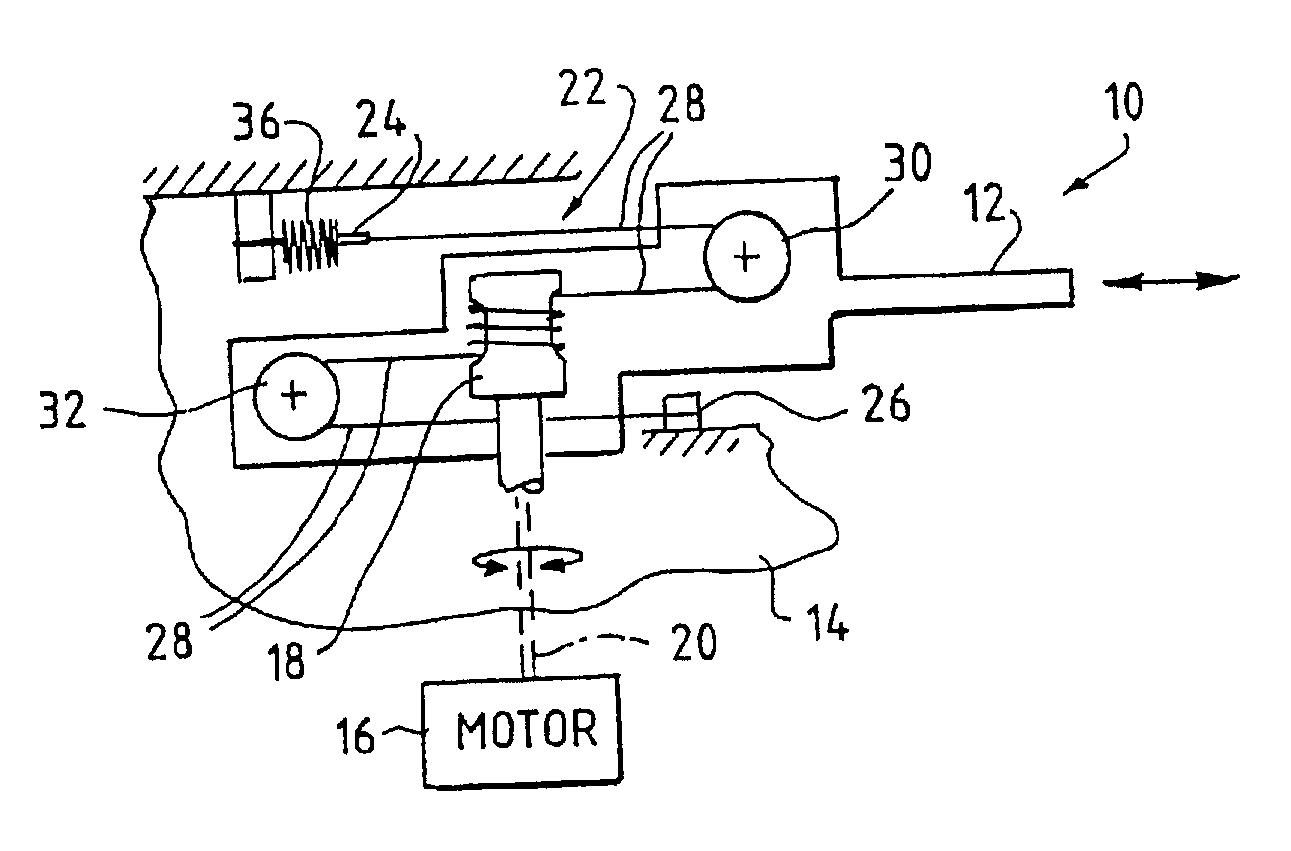 patent us20030035712