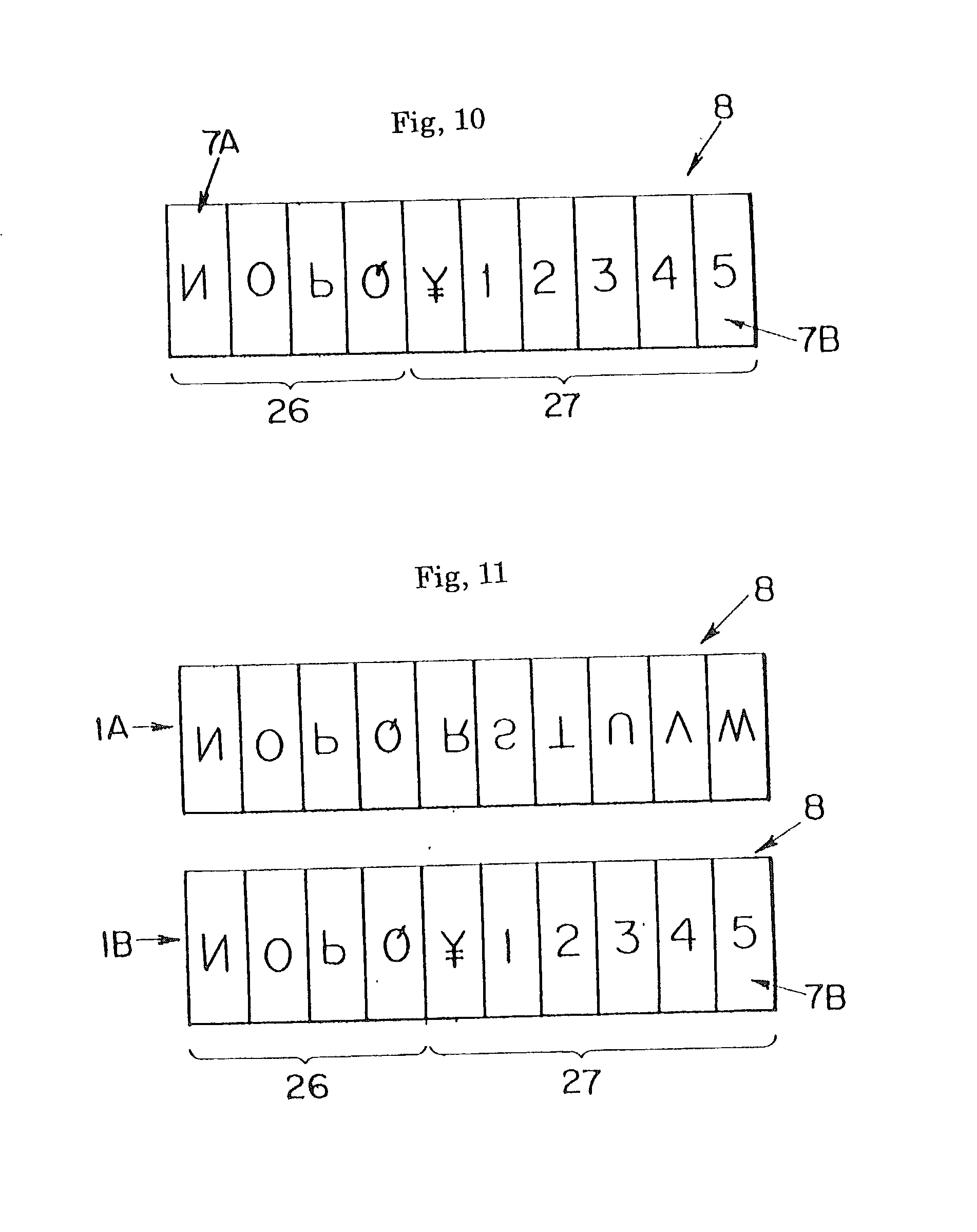 电路 电路图 电子 原理图 1903_2399 竖版 竖屏