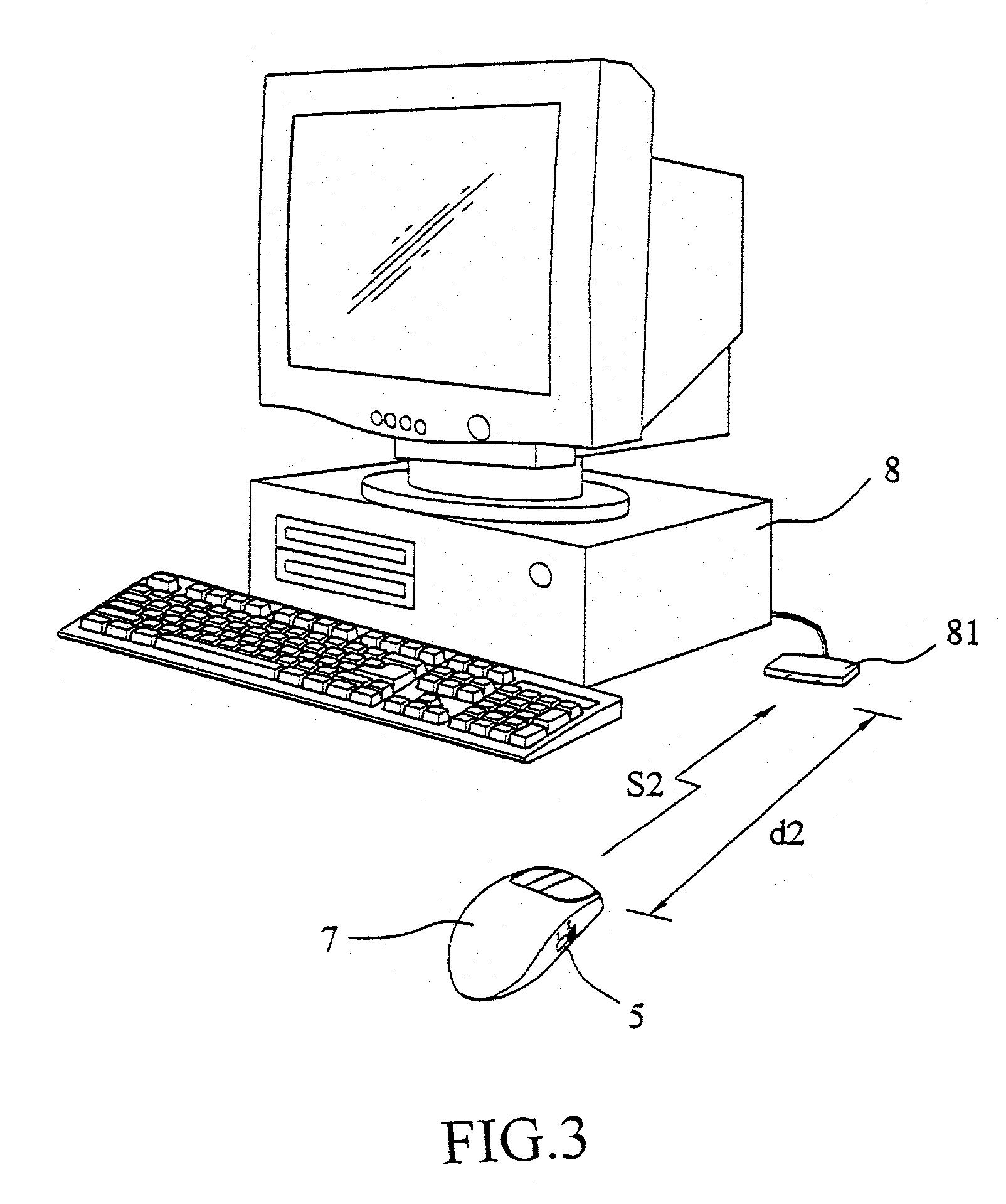 patent us20030083026