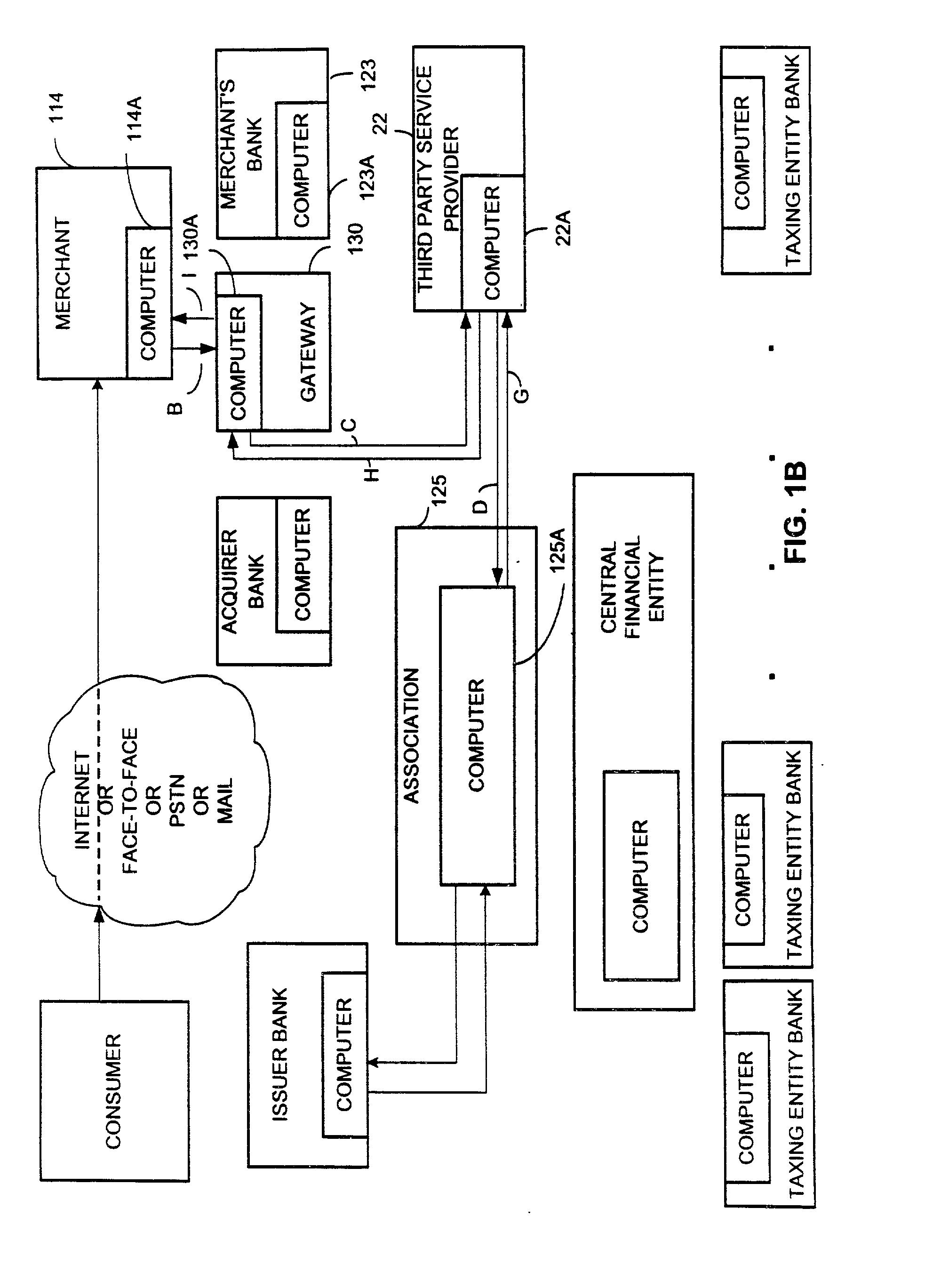 电路 电路图 电子 原理图 1966_2737 竖版 竖屏
