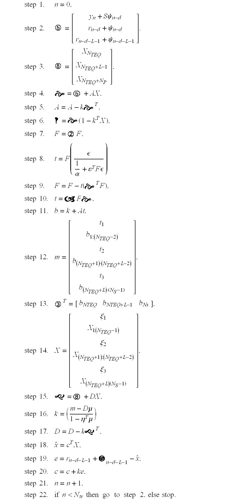 电路 电路图 电子 原理图 900_1962 竖版 竖屏