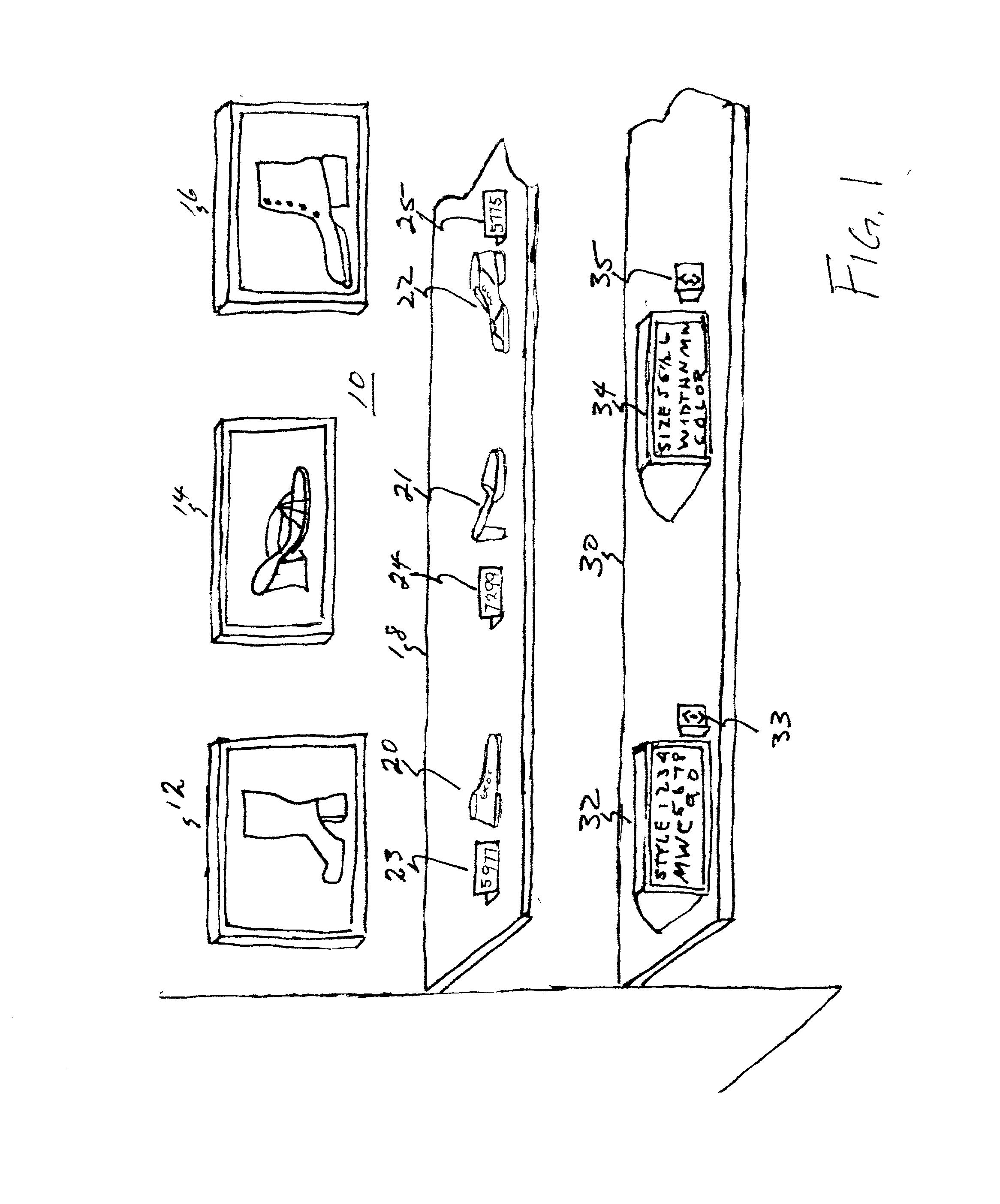 行之 专利电路图