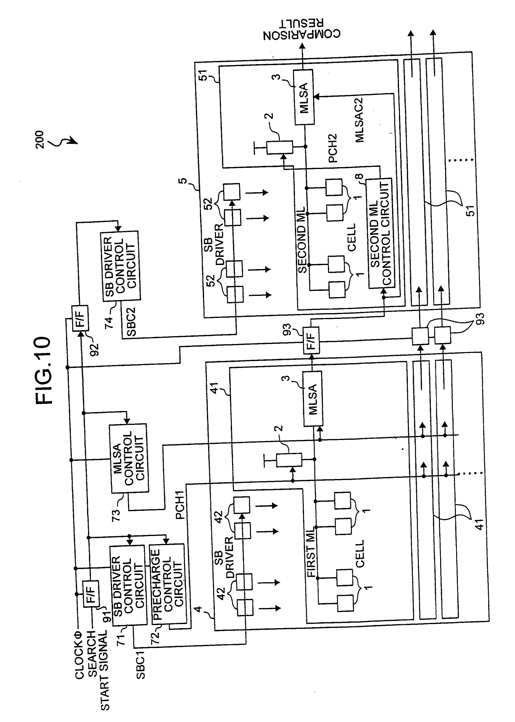 电路 电路图 电子 原理图 2153_3016 竖版 竖屏